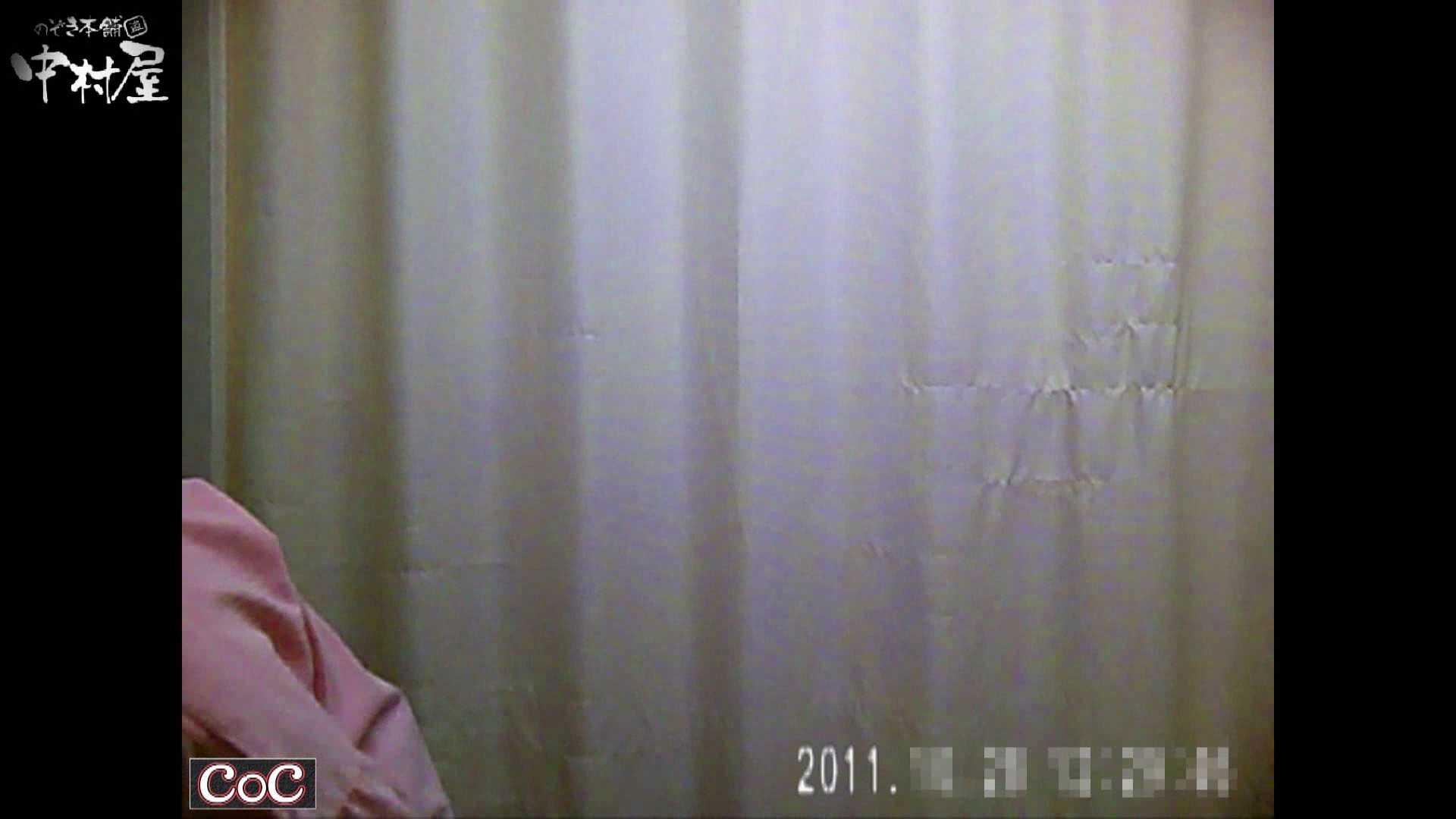 激ヤバ健康診断!着替えの一部始終.vol.75※本編ボカシ・目線無し 着替え おめこ無修正動画無料 97連発 5