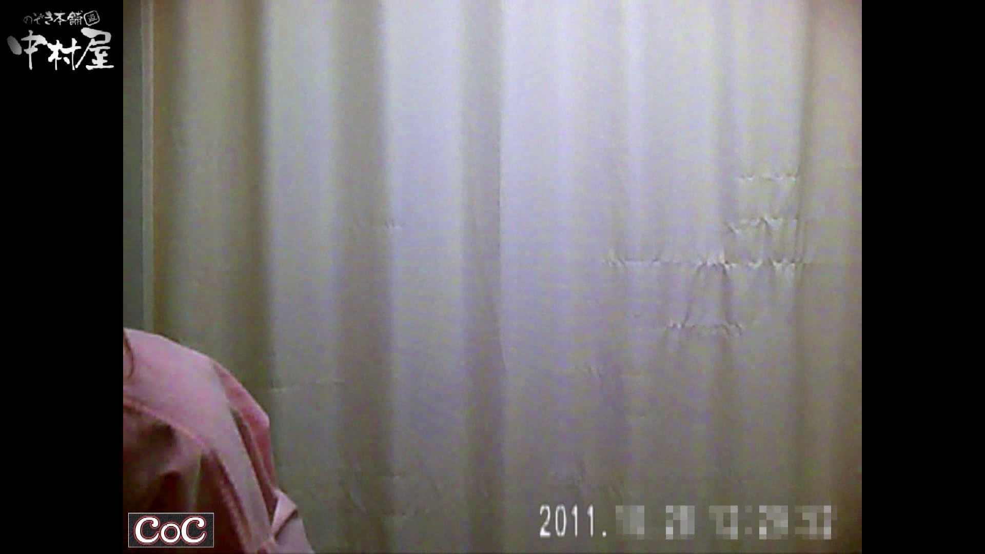 激ヤバ健康診断!着替えの一部始終.vol.75※本編ボカシ・目線無し いやらしいナース ワレメ無修正動画無料 97連発 15