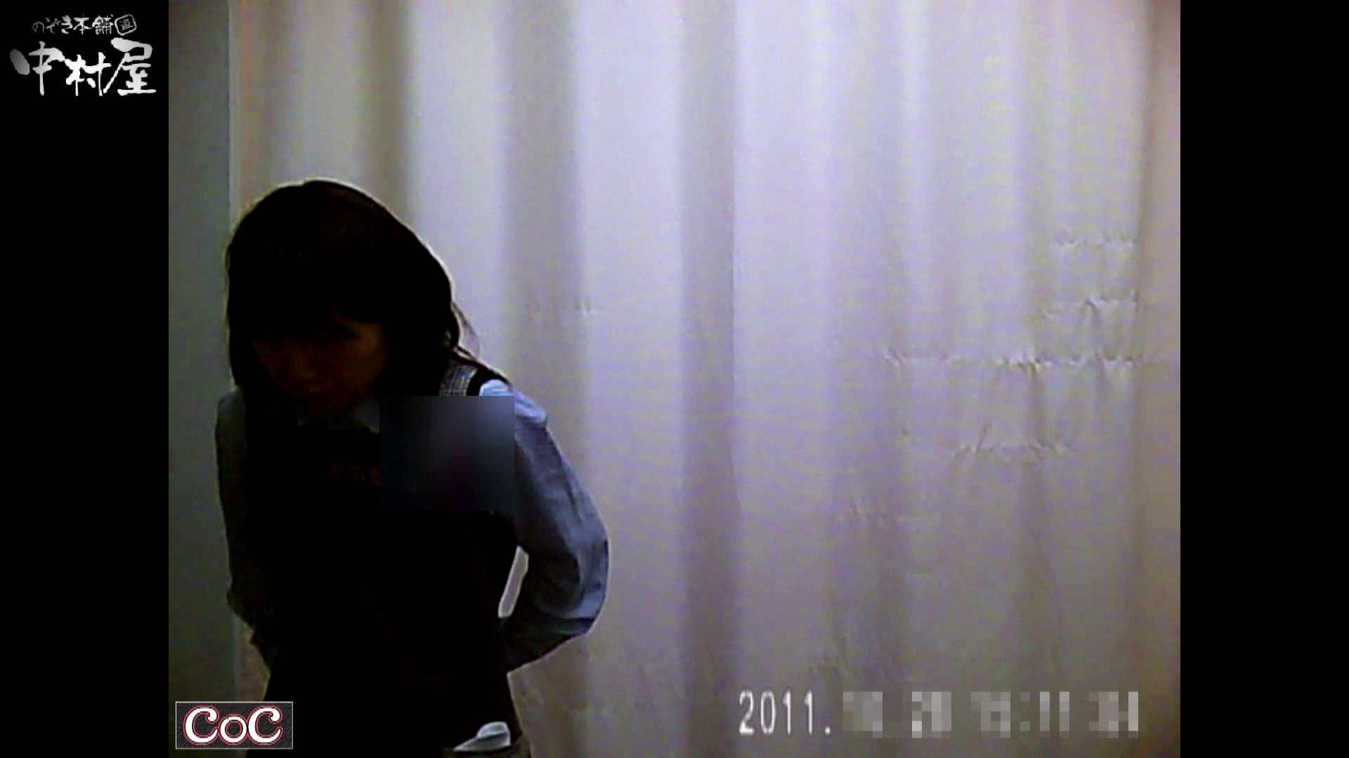 激ヤバ健康診断!着替えの一部始終.vol.75※本編ボカシ・目線無し いやらしいナース ワレメ無修正動画無料 97連発 23