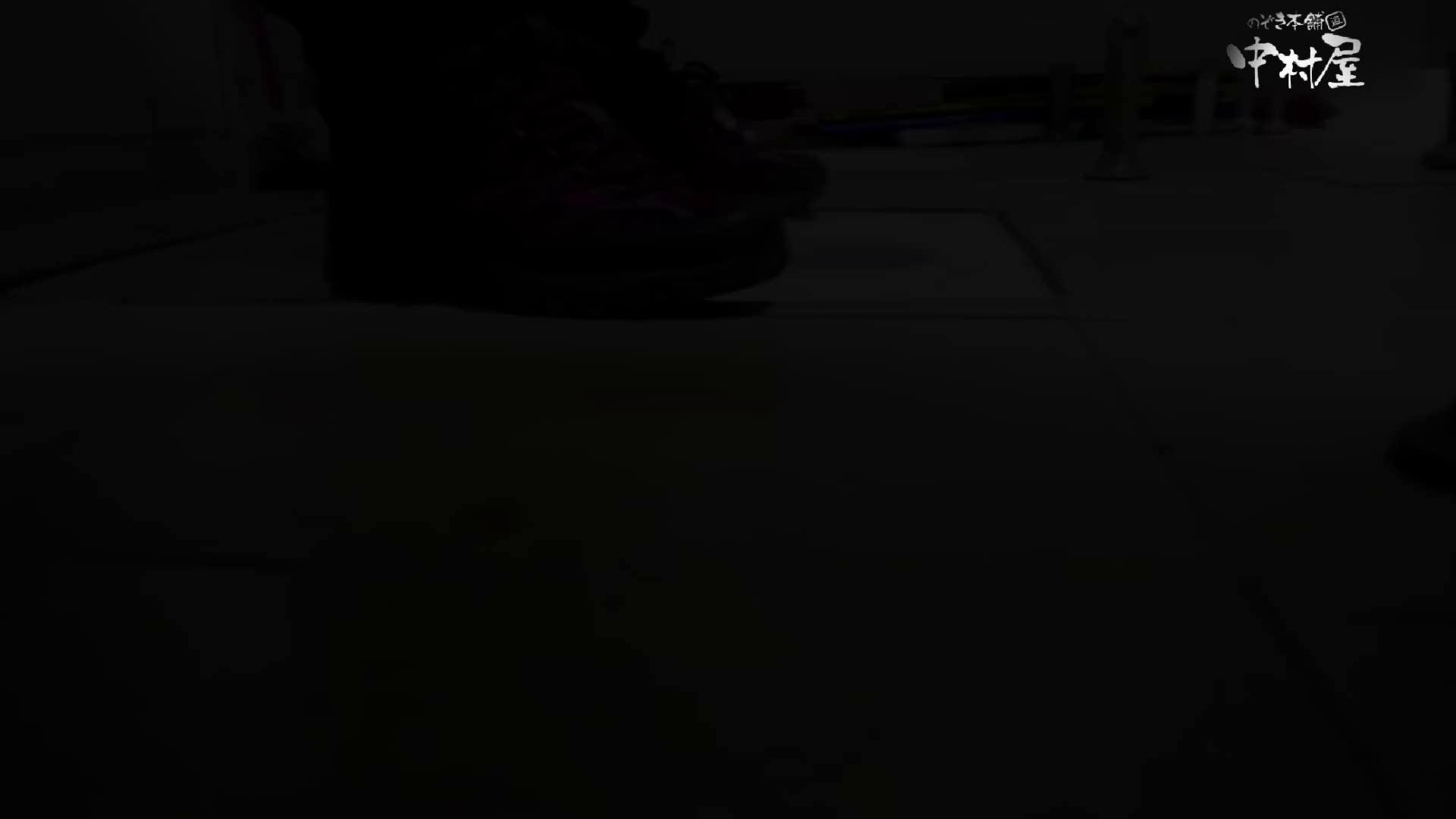 GOD HAND 芸術大学盗撮‼vol.104 投稿物   盗撮大放出  29連発 1