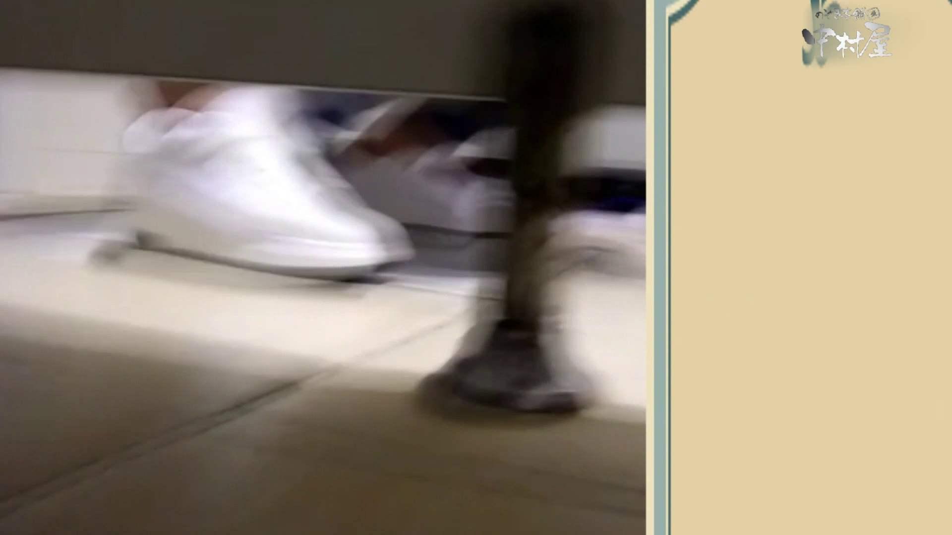 GOD HAND 芸術大学盗撮‼vol.104 投稿物  29連発 8
