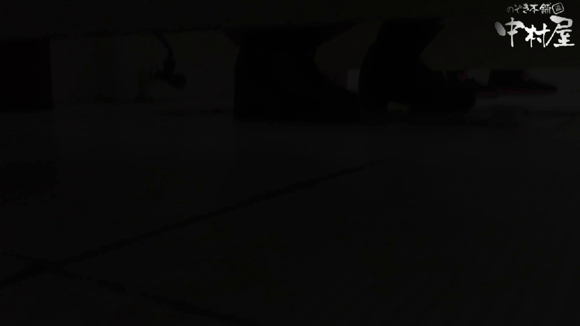 GOD HAND 芸術大学盗撮‼vol.114 投稿物 SEX無修正画像 76連発 41