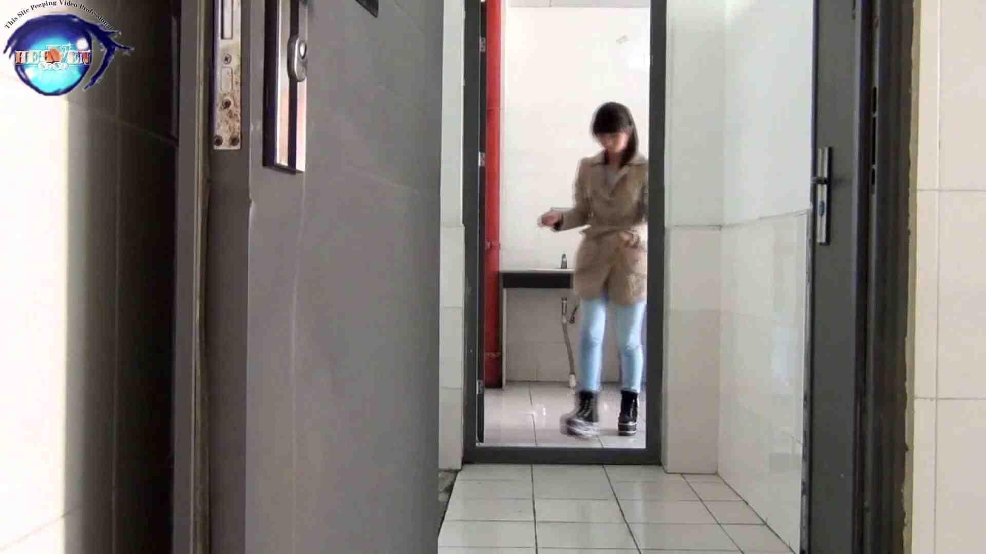 GOD HAND 芸術大学盗撮‼vol.18 0 | 0  49連発 43