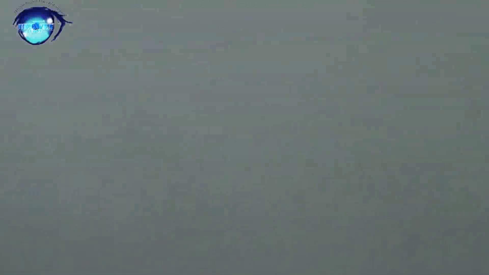 GOD HAND 芸術大学盗撮‼vol.29 盗撮大放出 ぱこり動画紹介 100連発 81