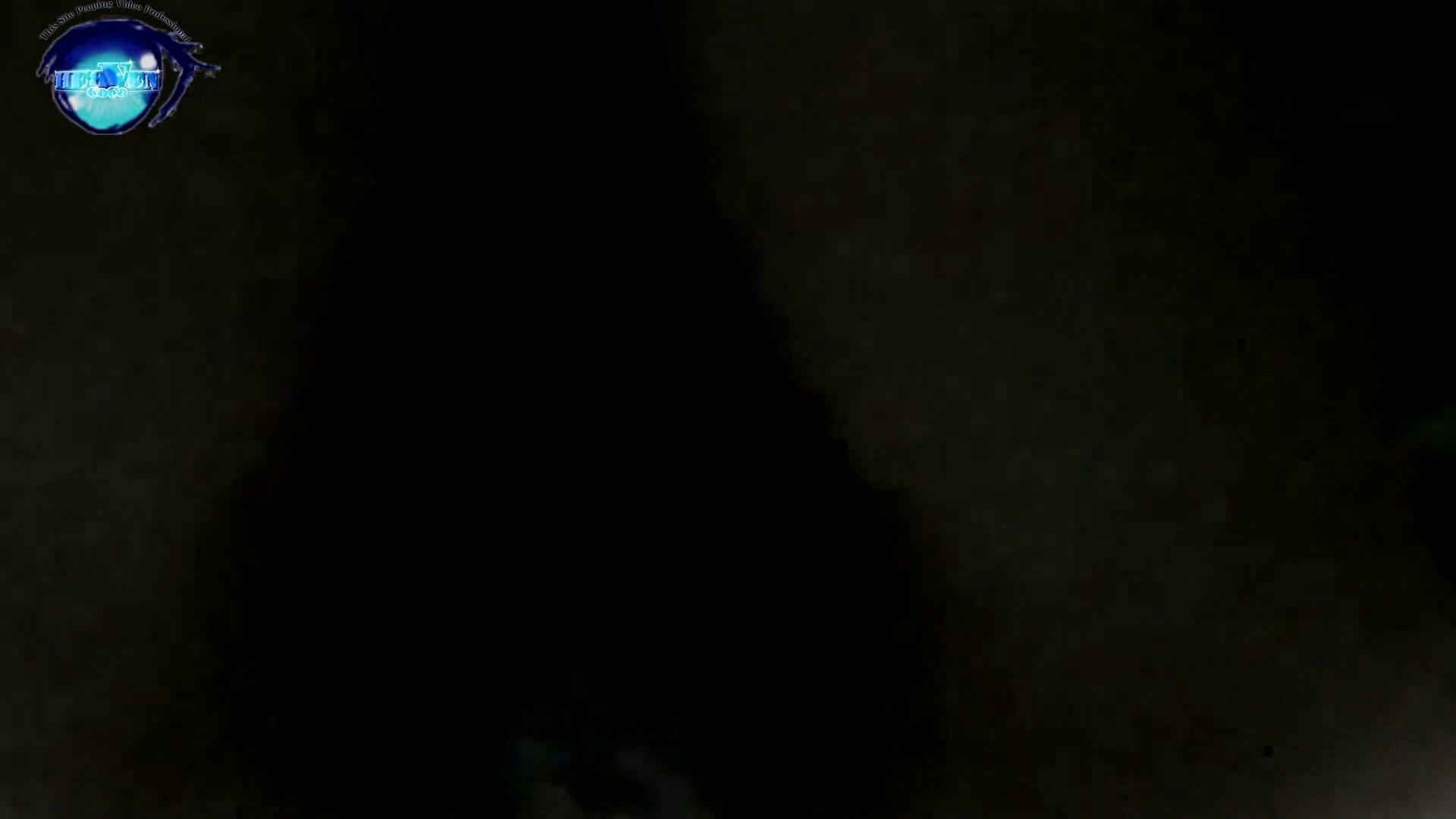 GOD HAND 芸術大学盗撮‼vol.29 盗撮大放出 ぱこり動画紹介 100連発 93