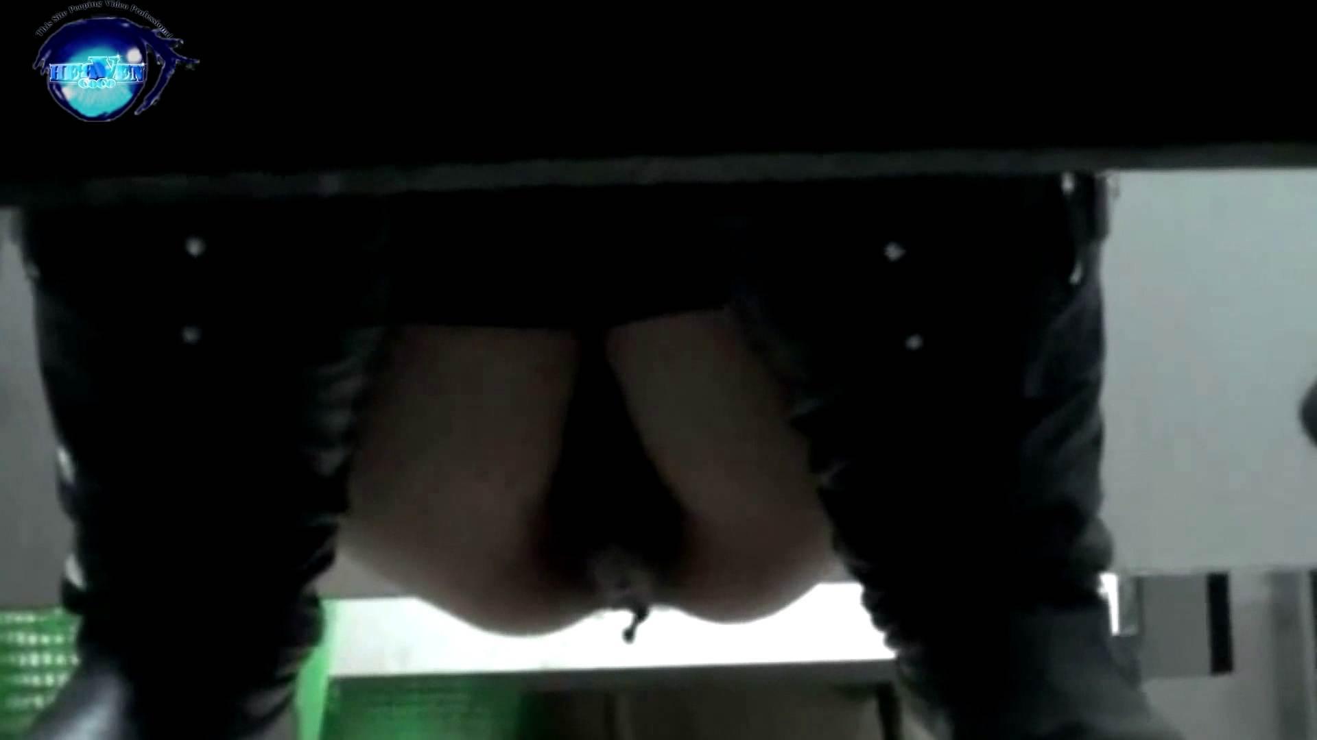 GOD HAND 芸術大学盗撮‼vol.29 盗撮大放出 ぱこり動画紹介 100連発 99