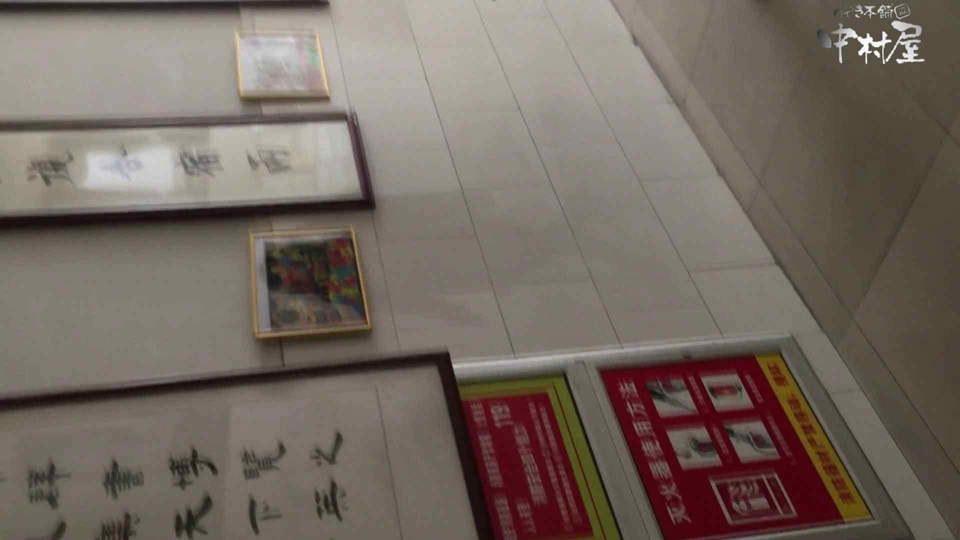 GOD HAND 芸術大学盗撮‼vol.90 0  65連発 18