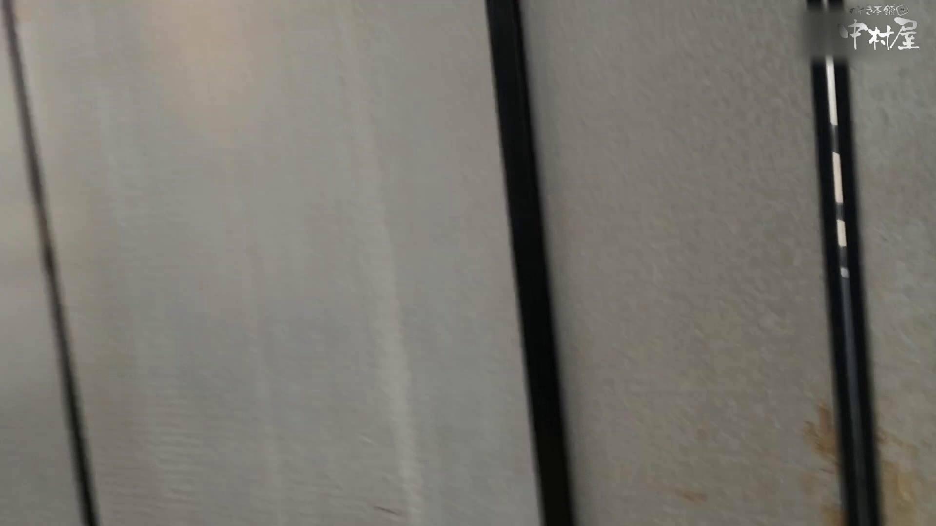 GOD HAND 芸術大学盗撮‼vol.96 洗面所 スケベ動画紹介 31連発 13