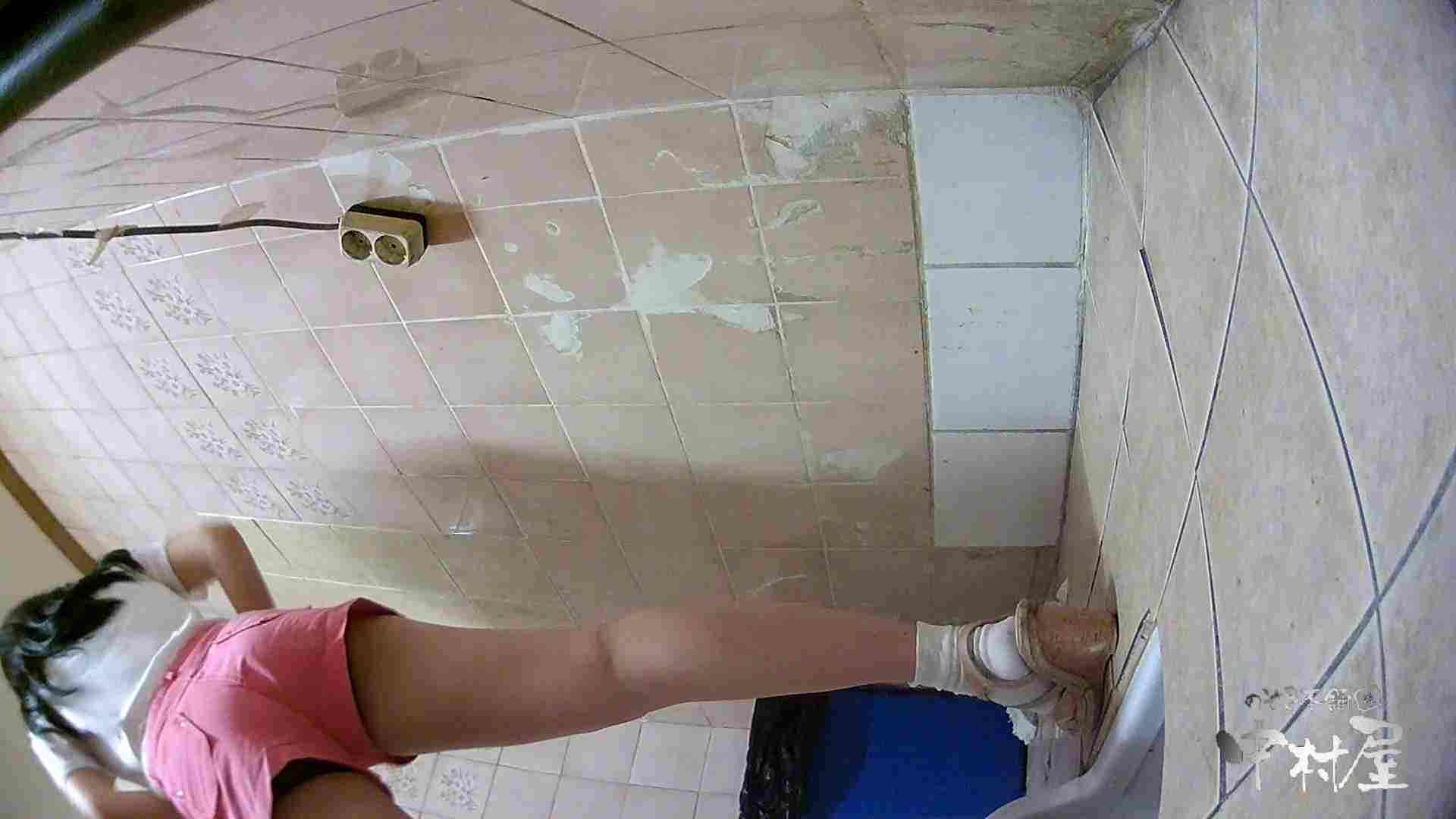 真夜中の情事④ 入浴  31連発 28