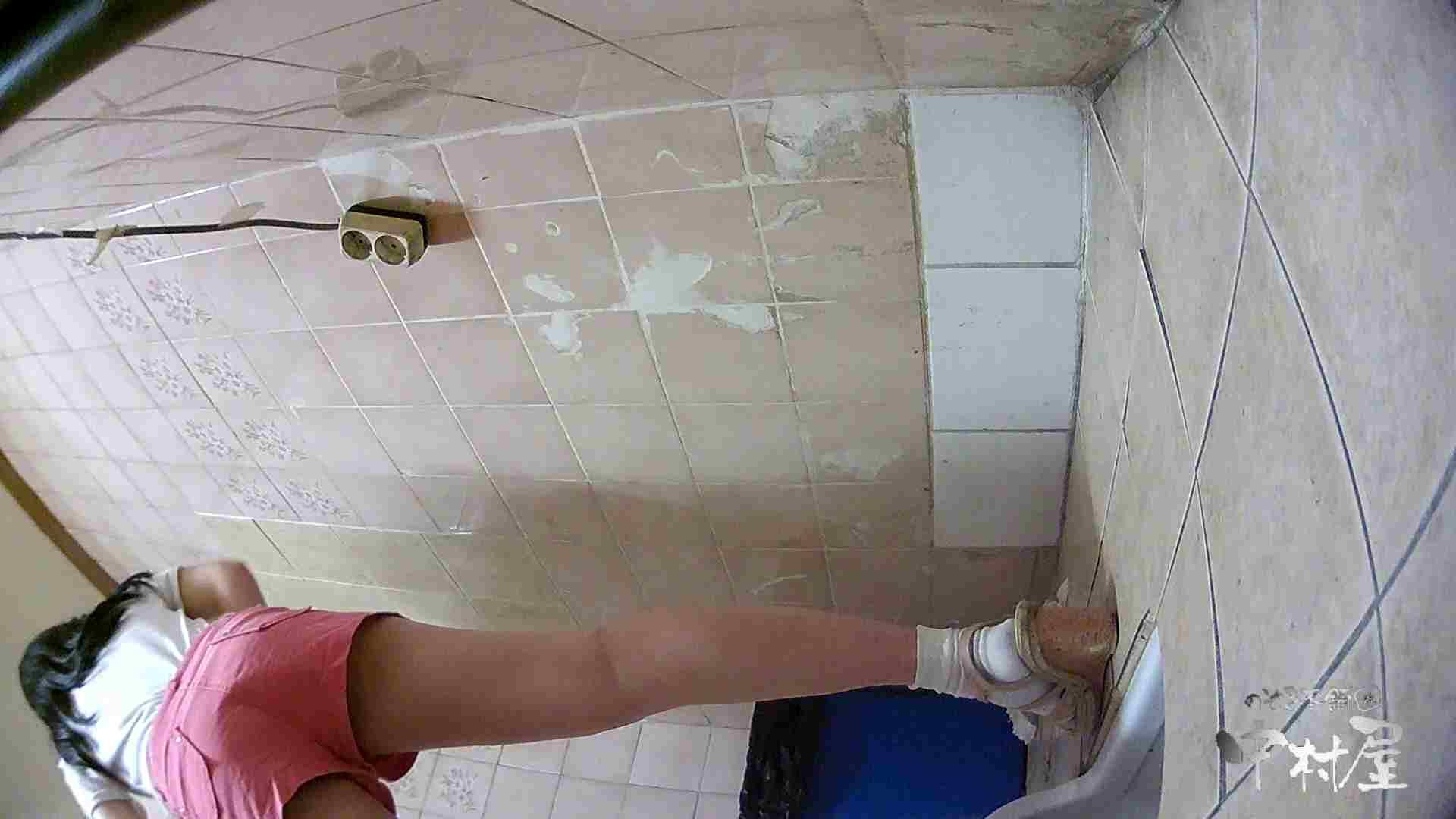 真夜中の情事④ 入浴 | 民家  31連発 29