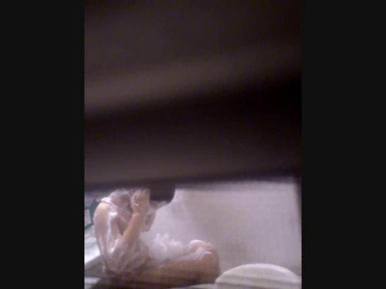 女子大生寮風呂陰撮 vol.003 いやらしいOL おまんこ無修正動画無料 19連発 8