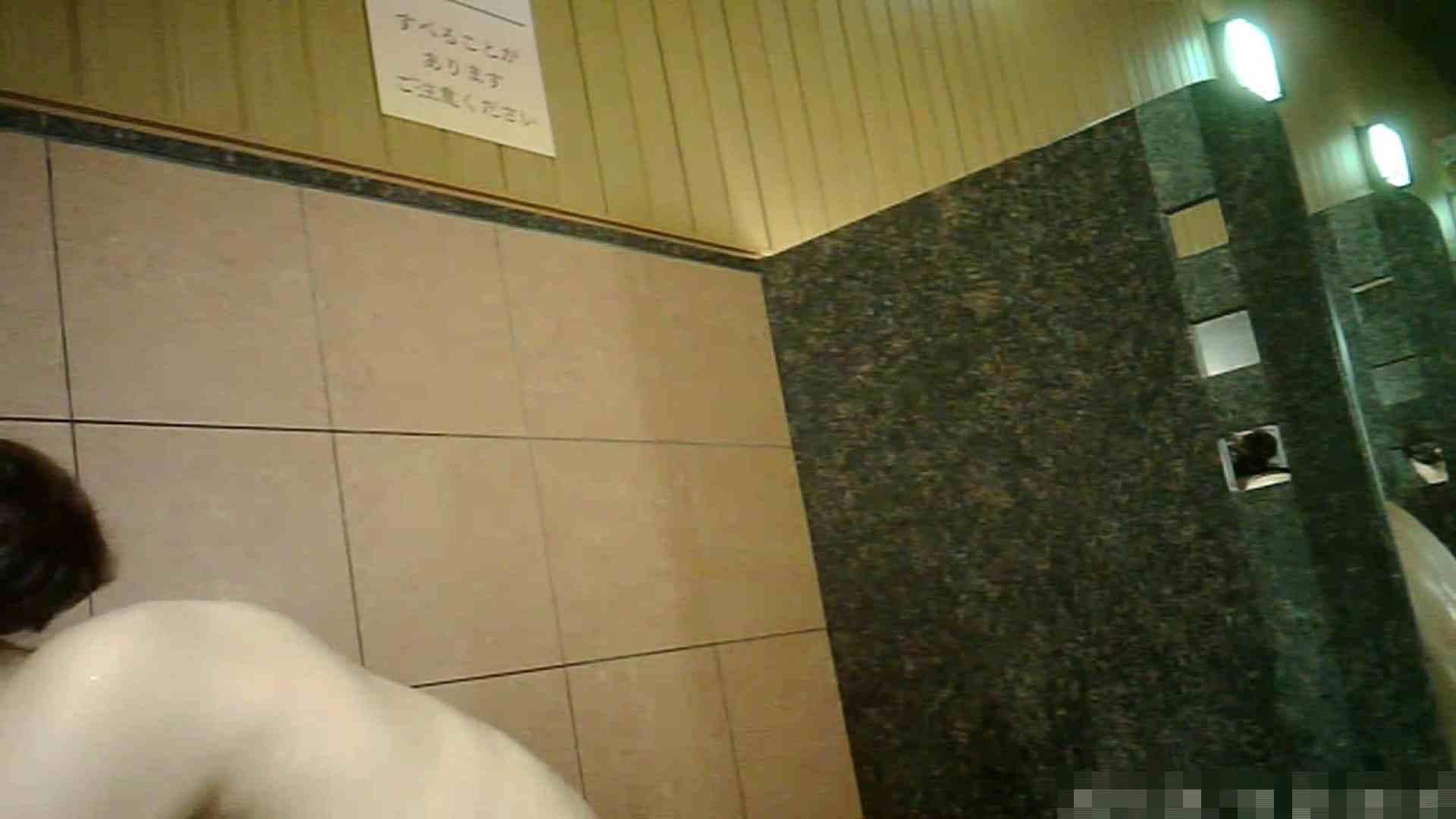 手を染めてしまった女性盗撮師の女風呂潜入記 vol.001 高画質   0  95連発 1