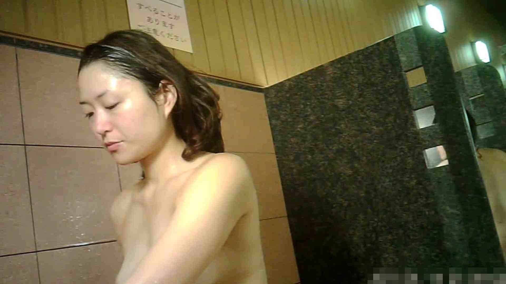 手を染めてしまった女性盗撮師の女風呂潜入記 vol.001 潜入 AV無料動画キャプチャ 95連発 4