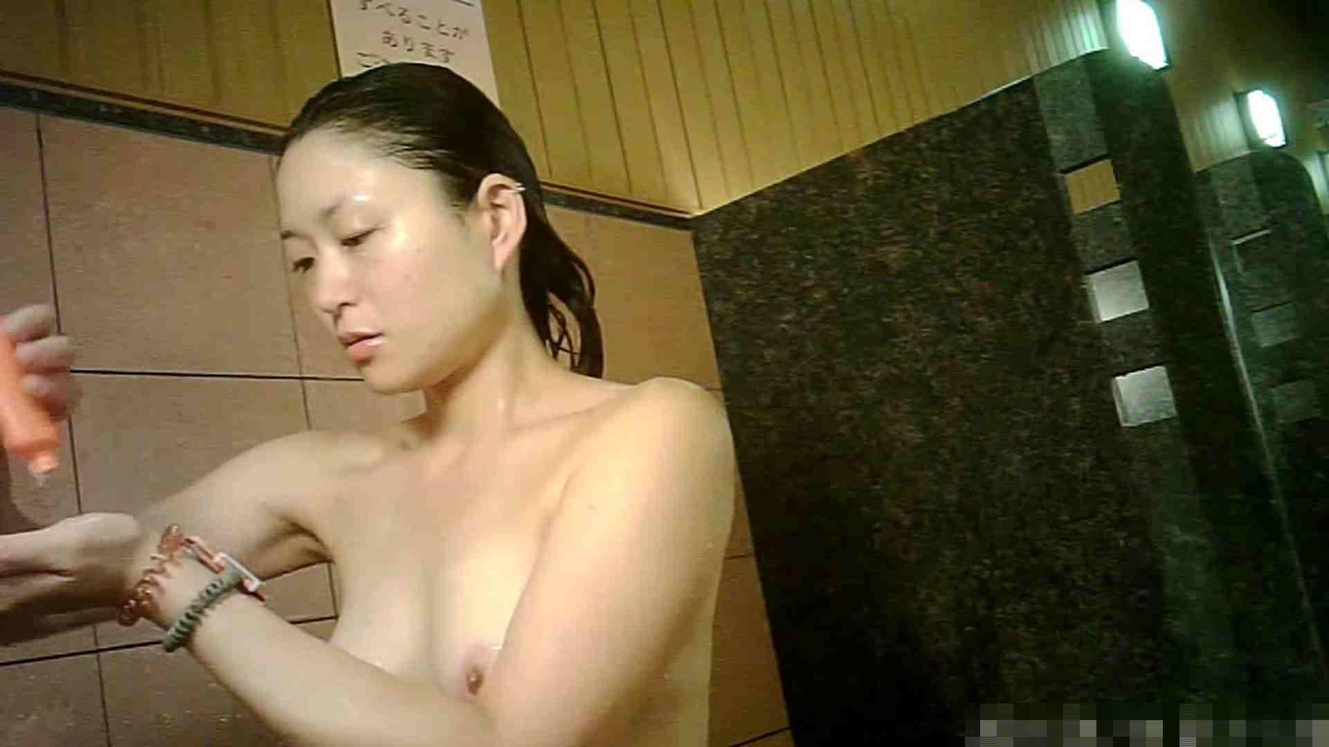 手を染めてしまった女性盗撮師の女風呂潜入記 vol.001 いやらしいOL 戯れ無修正画像 95連発 42
