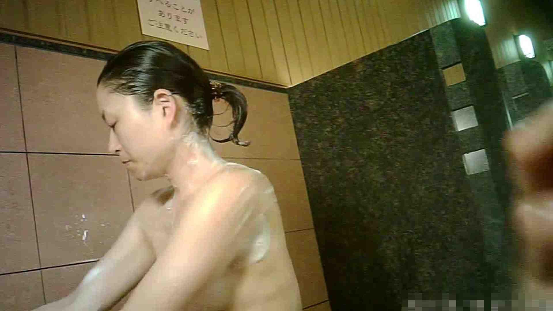 手を染めてしまった女性盗撮師の女風呂潜入記 vol.001 潜入 AV無料動画キャプチャ 95連発 60