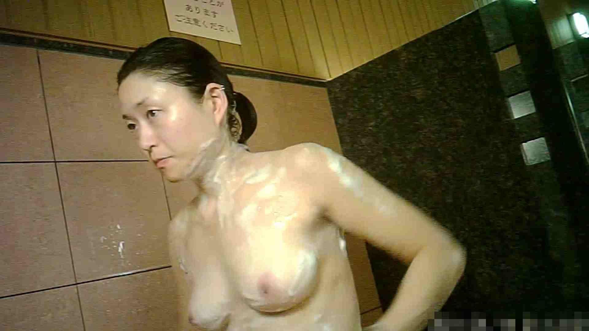 手を染めてしまった女性盗撮師の女風呂潜入記 vol.001 潜入 AV無料動画キャプチャ 95連発 68