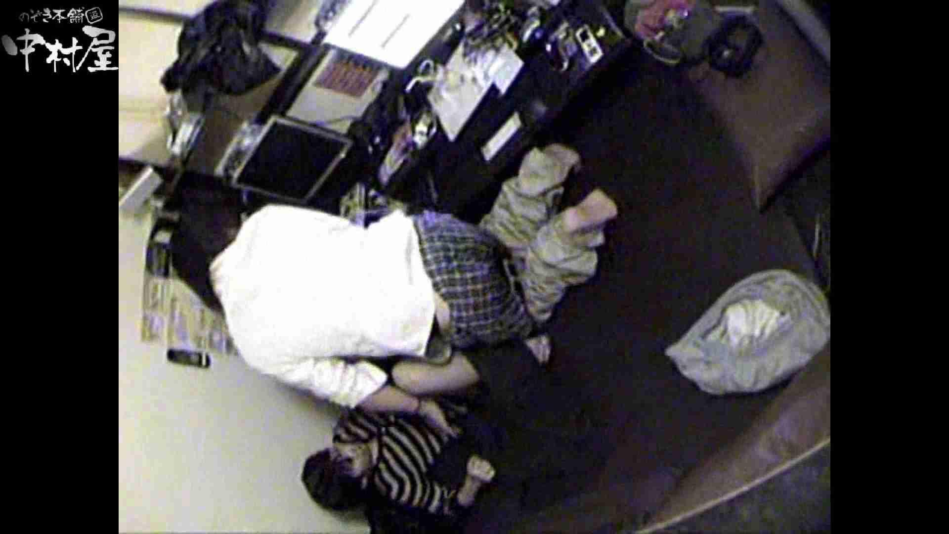 インターネットカフェの中で起こっている出来事 vol.010 いやらしいOL セックス画像 56連発 6