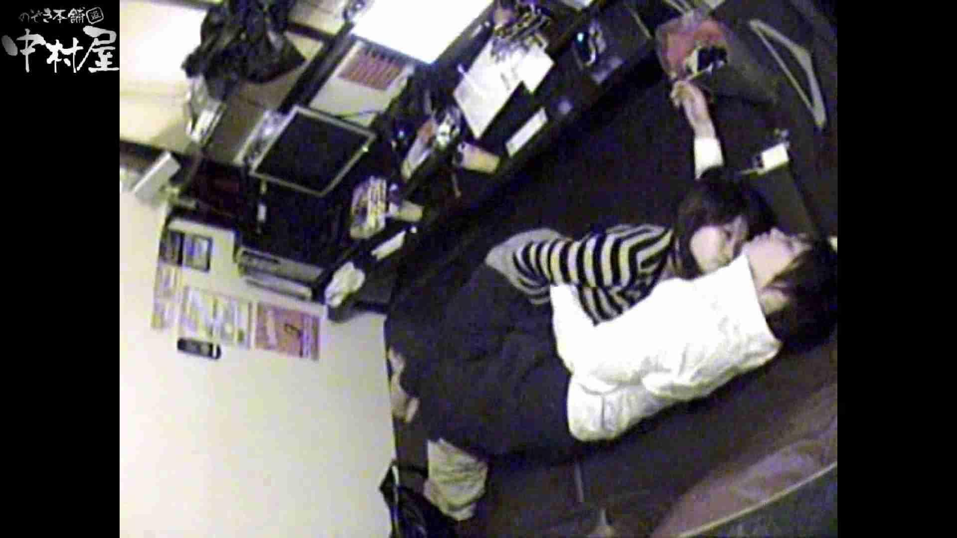 インターネットカフェの中で起こっている出来事 vol.010 いやらしいOL セックス画像 56連発 22