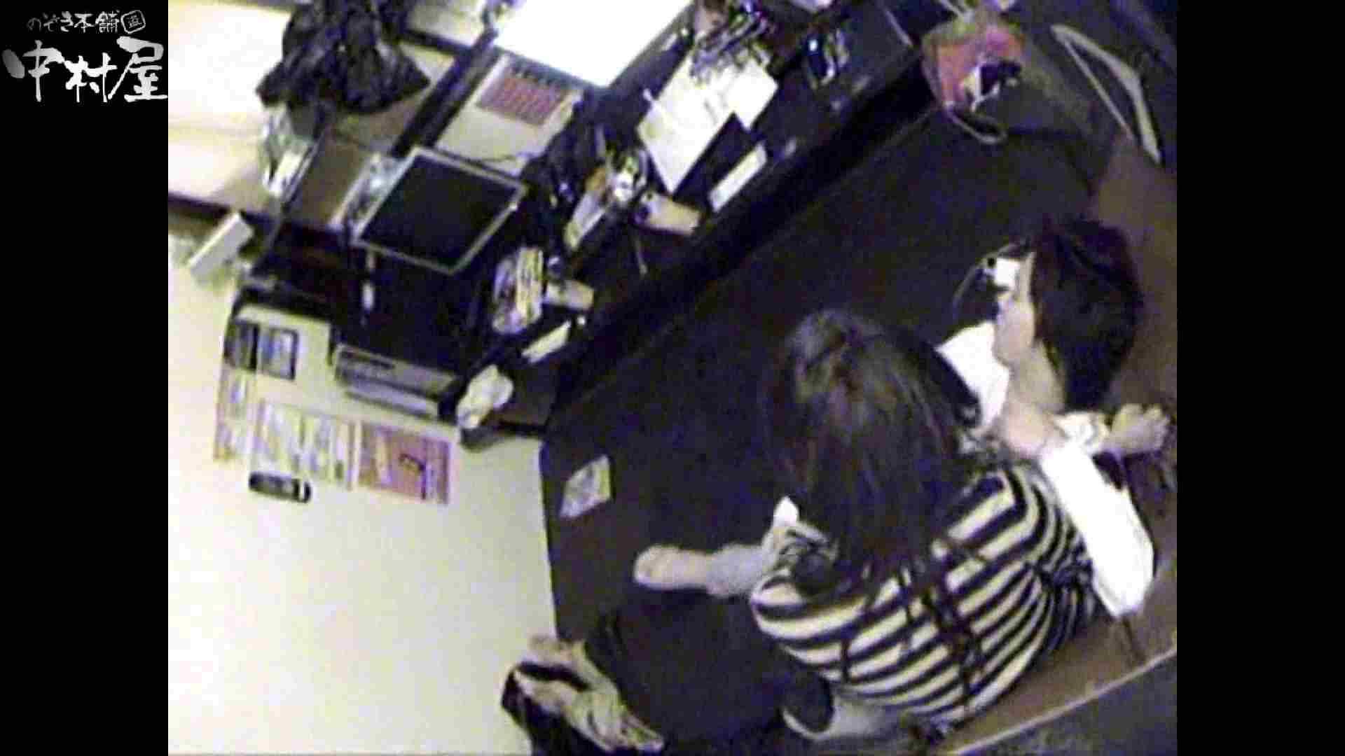 インターネットカフェの中で起こっている出来事 vol.010 0  56連発 32