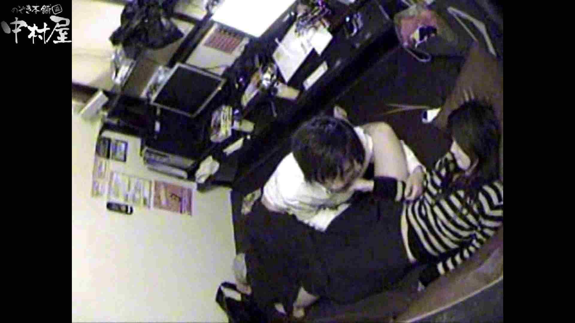 インターネットカフェの中で起こっている出来事 vol.010 0  56連発 36