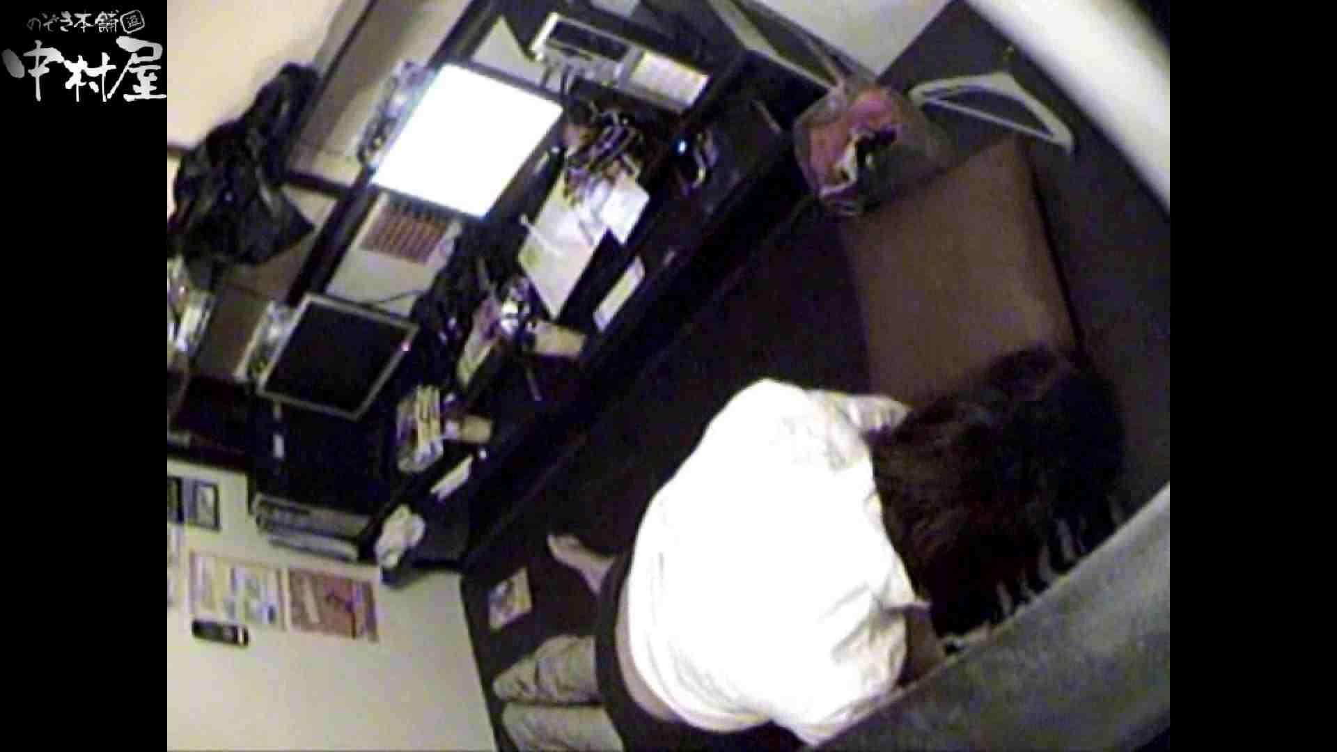 インターネットカフェの中で起こっている出来事 vol.010 いやらしいOL セックス画像 56連発 46