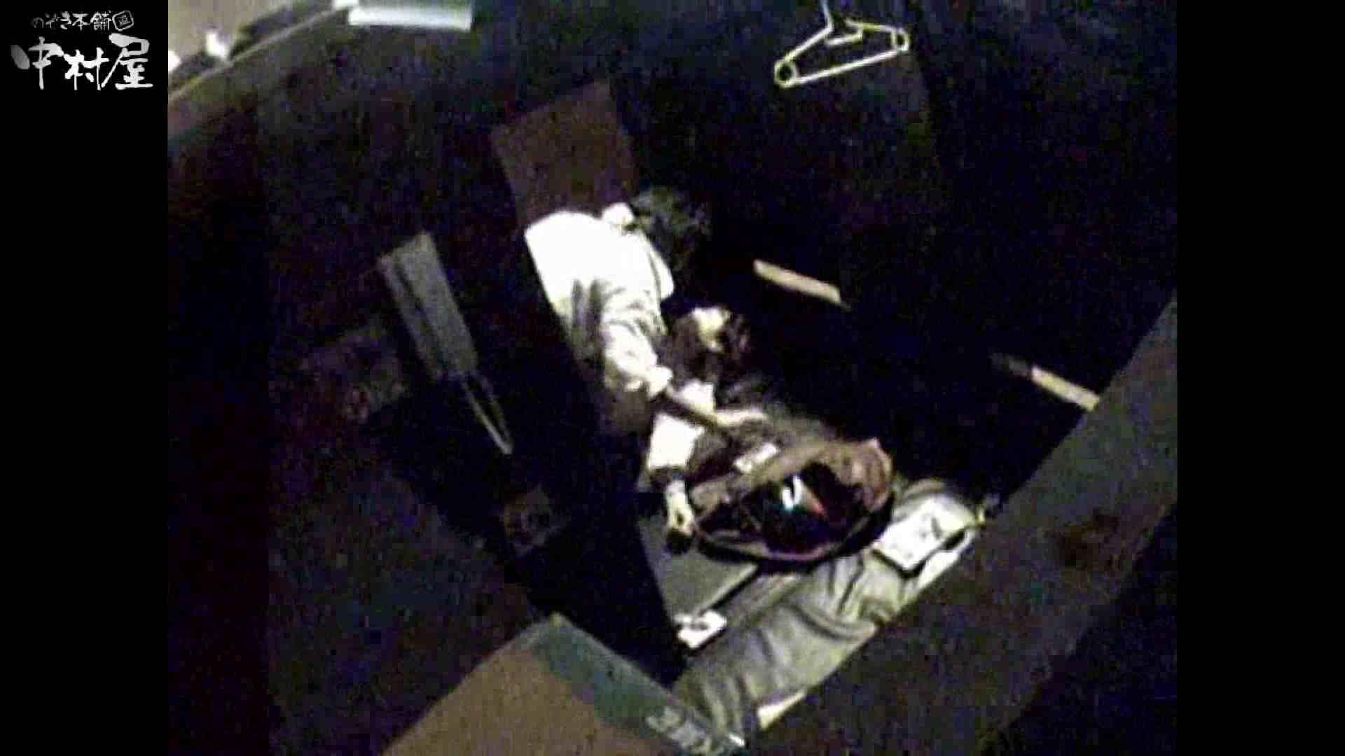 インターネットカフェの中で起こっている出来事 vol.014 卑猥 盗撮画像 80連発 2