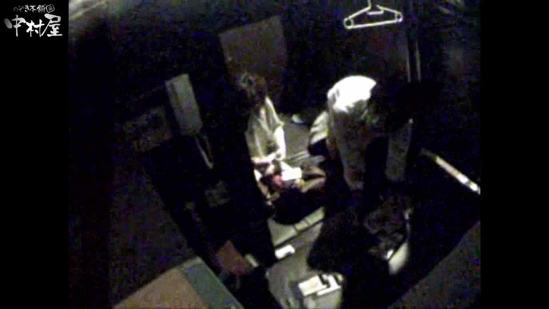 インターネットカフェの中で起こっている出来事 vol.014 卑猥 盗撮画像 80連発 17