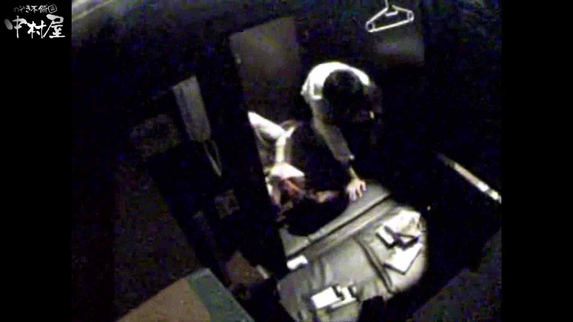 インターネットカフェの中で起こっている出来事 vol.014 卑猥 盗撮画像 80連発 20