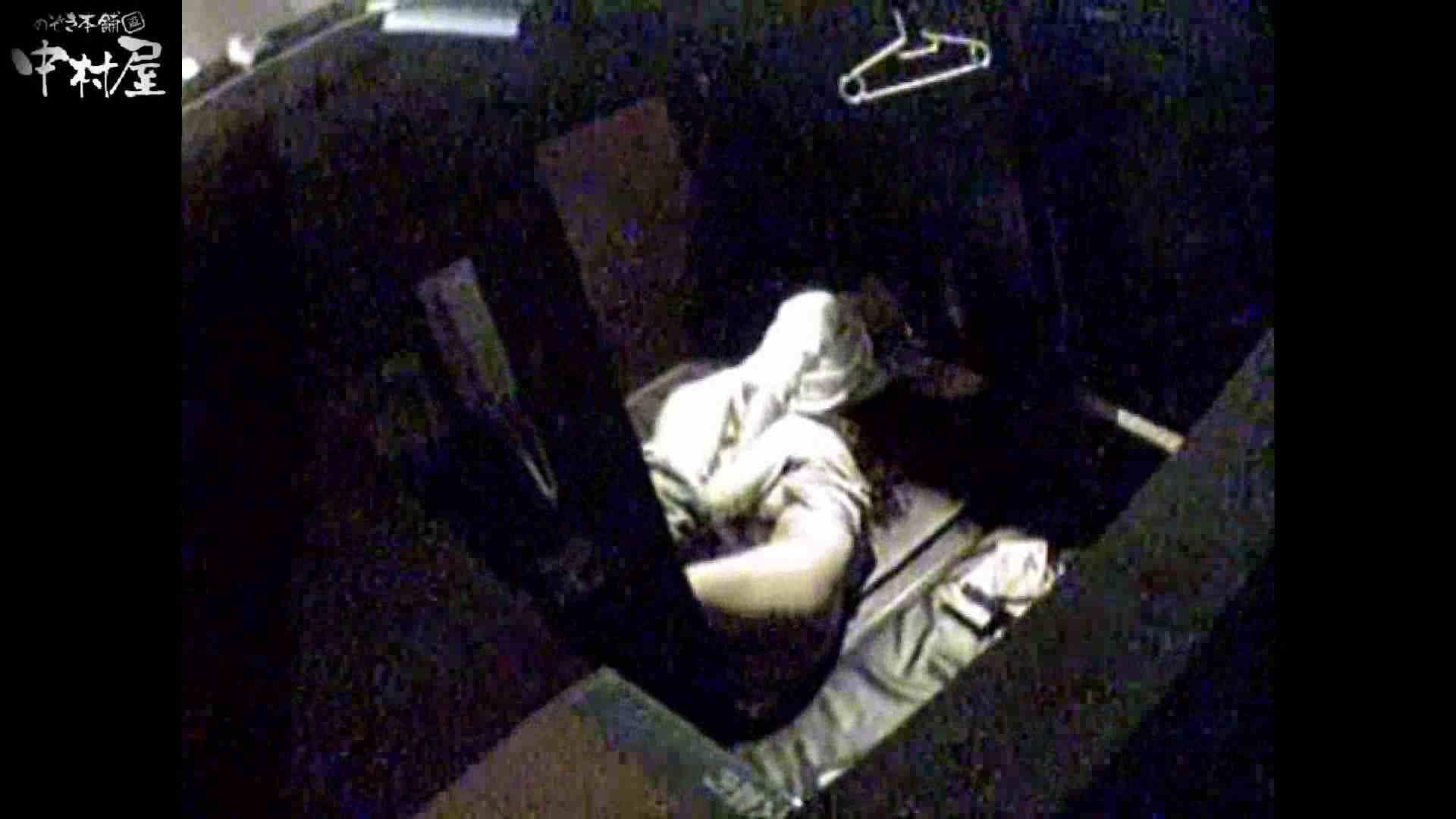 インターネットカフェの中で起こっている出来事 vol.014 卑猥 盗撮画像 80連発 59