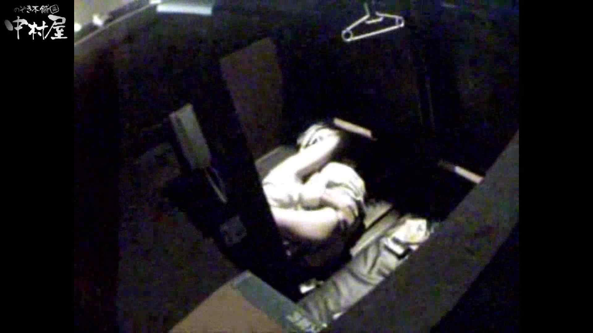 インターネットカフェの中で起こっている出来事 vol.014 卑猥 盗撮画像 80連発 77