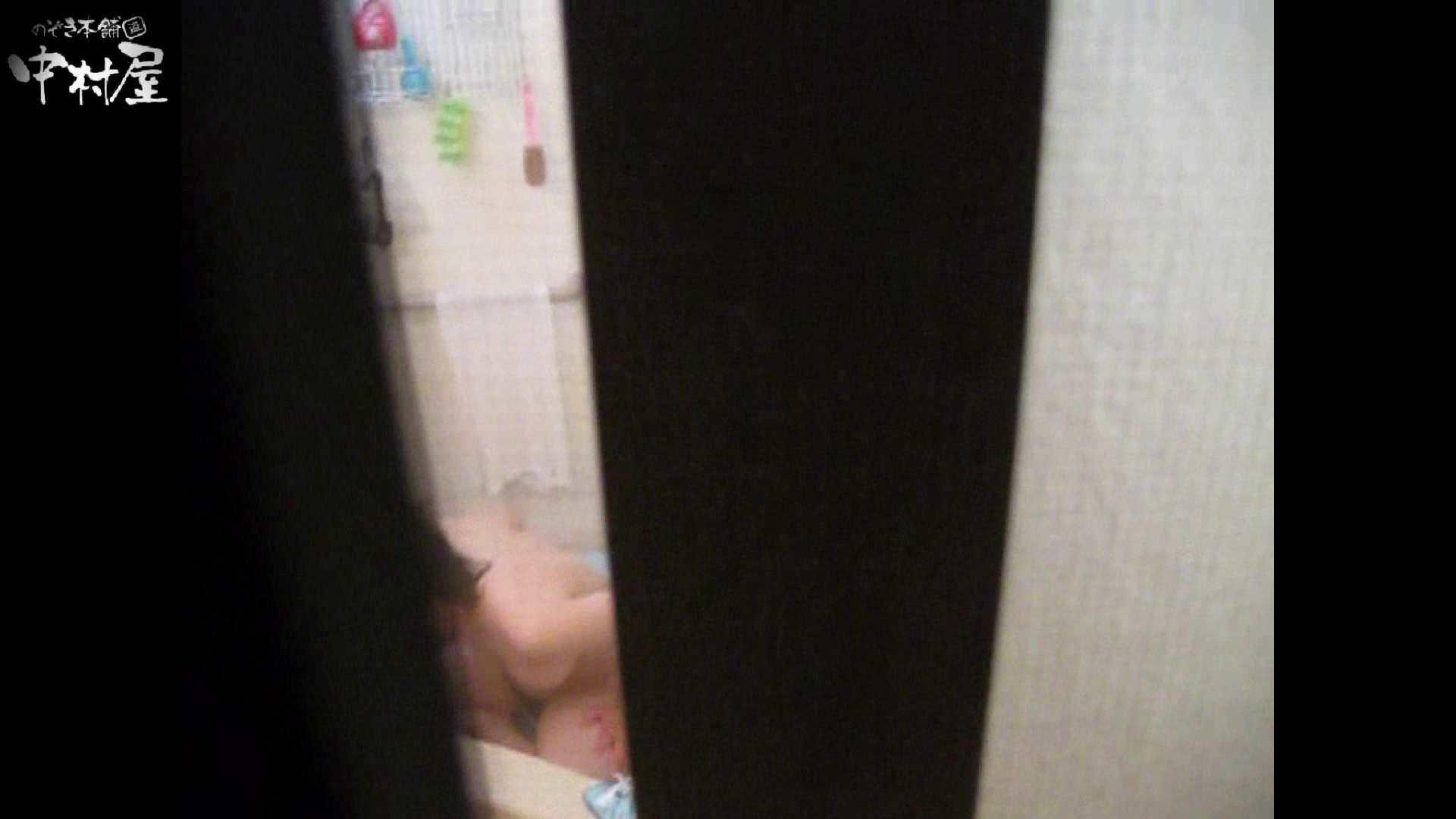 民家風呂専門盗撮師の超危険映像 vol.001 0   0  78連発 1