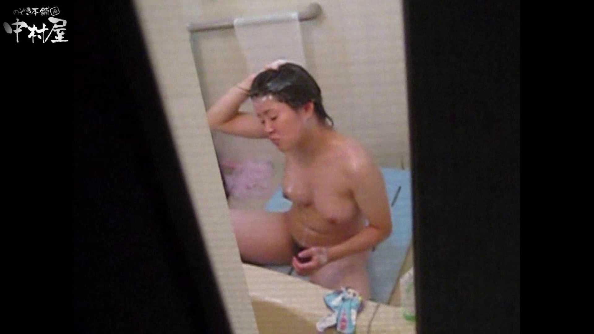 民家風呂専門盗撮師の超危険映像 vol.001 いやらしい美少女 SEX無修正画像 78連発 30