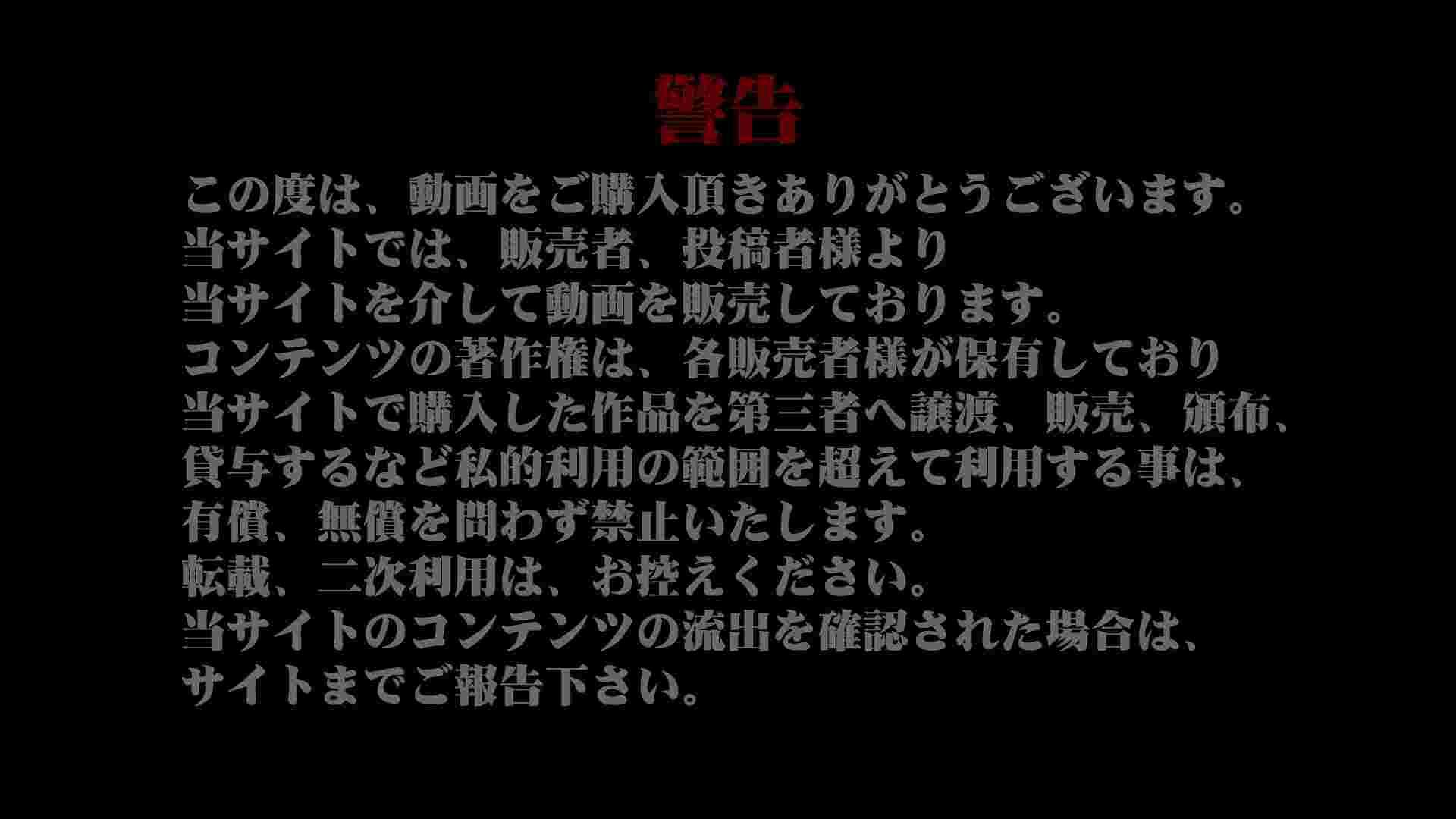 民家風呂専門盗撮師の超危険映像 vol.002 美女 アダルト動画キャプチャ 66連発 4