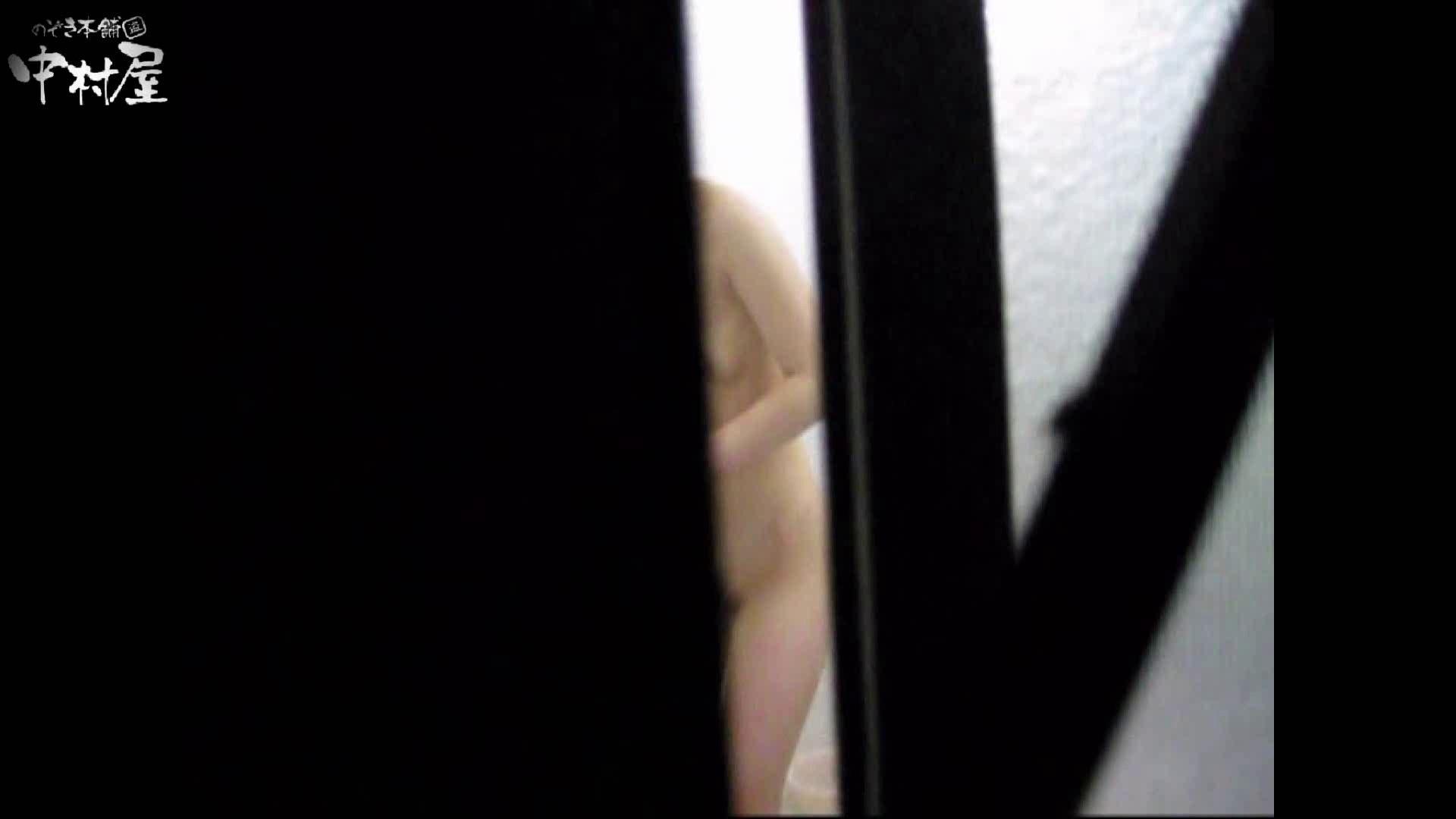 民家風呂専門盗撮師の超危険映像 vol.002 いやらしいOL エロ無料画像 66連発 16