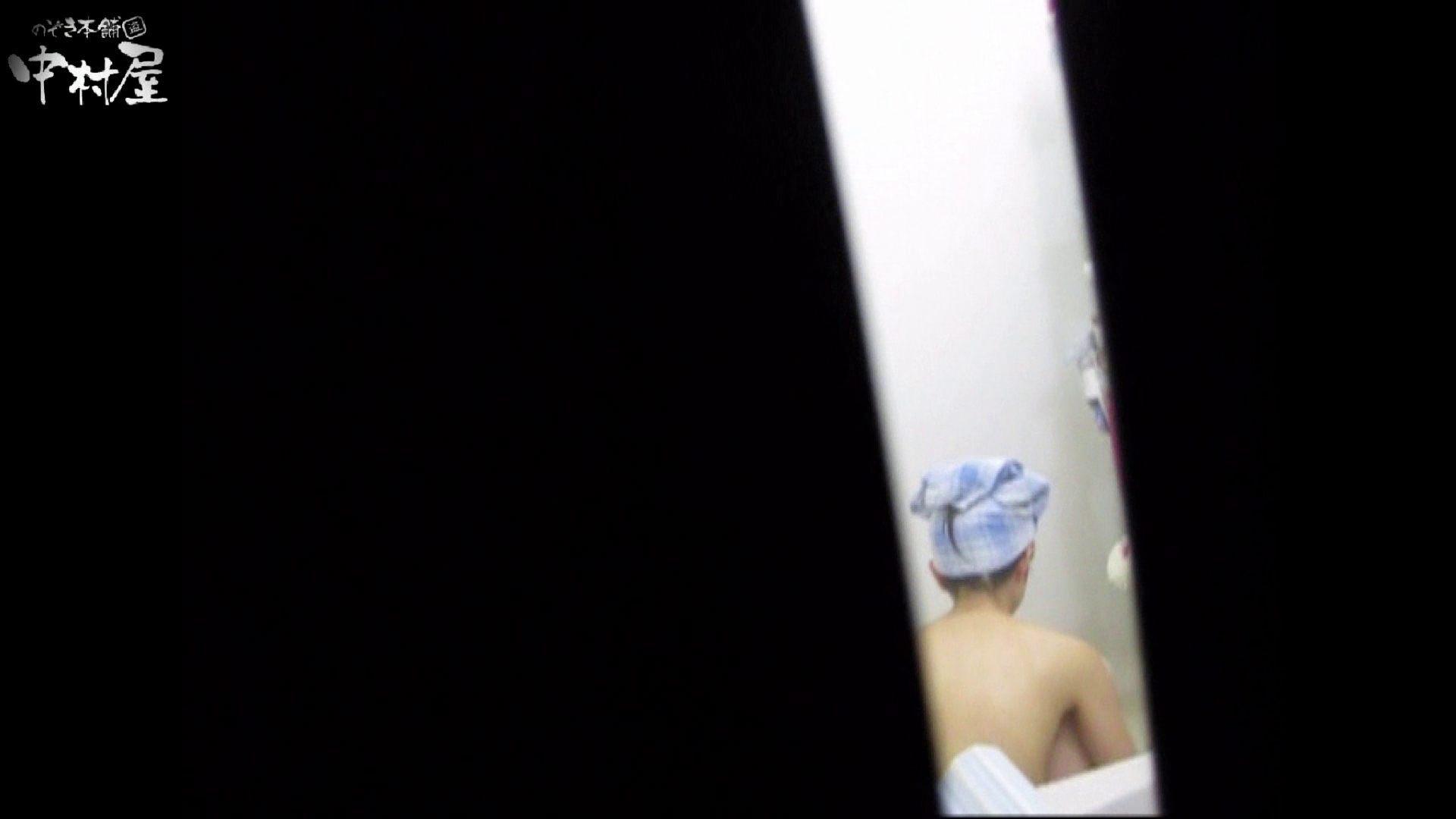 民家風呂専門盗撮師の超危険映像 vol.002 股間 セックス画像 66連発 19
