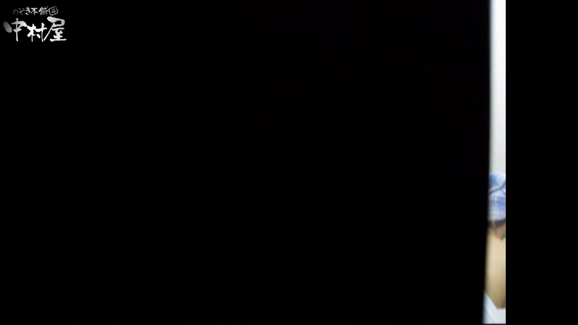 民家風呂専門盗撮師の超危険映像 vol.002 盗撮大放出 おめこ無修正動画無料 66連発 24