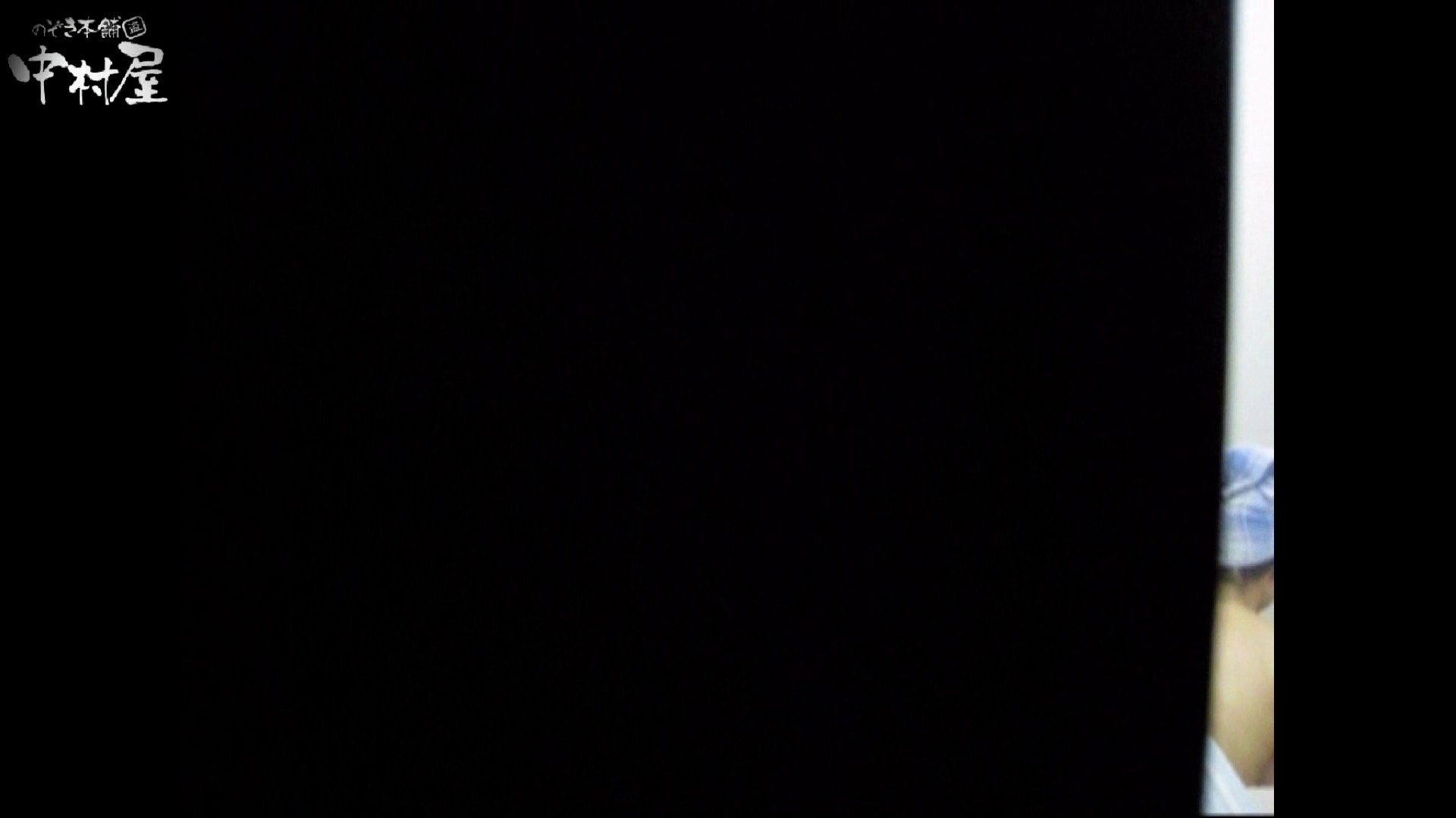 民家風呂専門盗撮師の超危険映像 vol.002 美女 アダルト動画キャプチャ 66連発 25