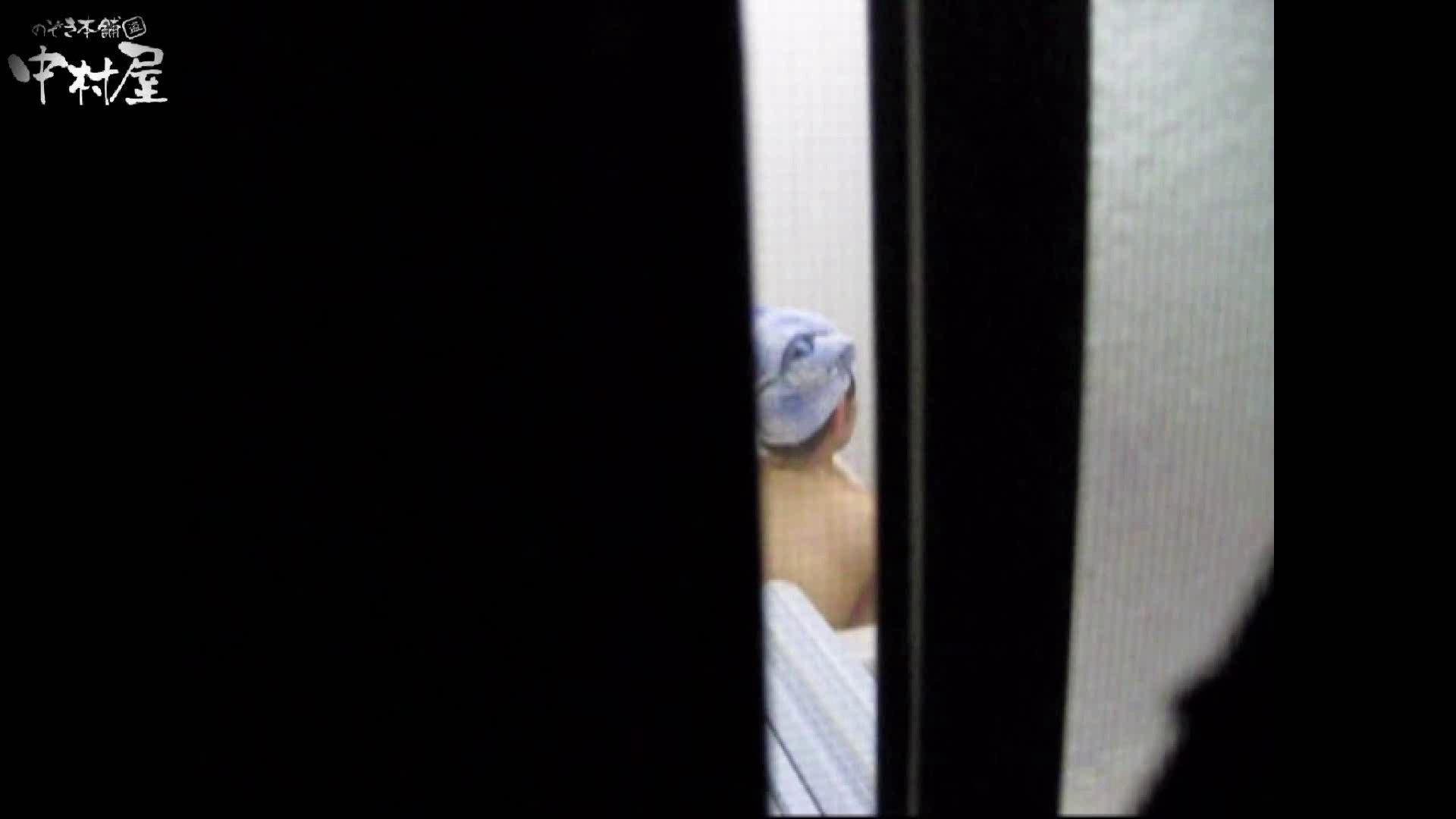 民家風呂専門盗撮師の超危険映像 vol.002 いやらしい美少女 | 0  66連発 29