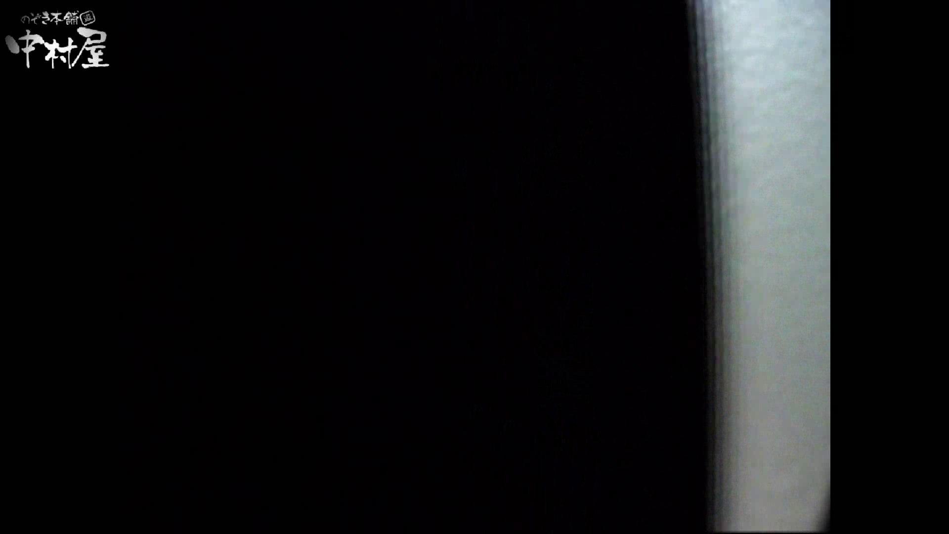 民家風呂専門盗撮師の超危険映像 vol.002 美女 アダルト動画キャプチャ 66連発 32