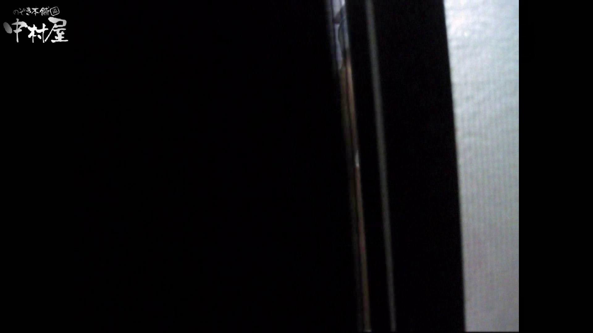 民家風呂専門盗撮師の超危険映像 vol.002 民家 SEX無修正画像 66連発 34