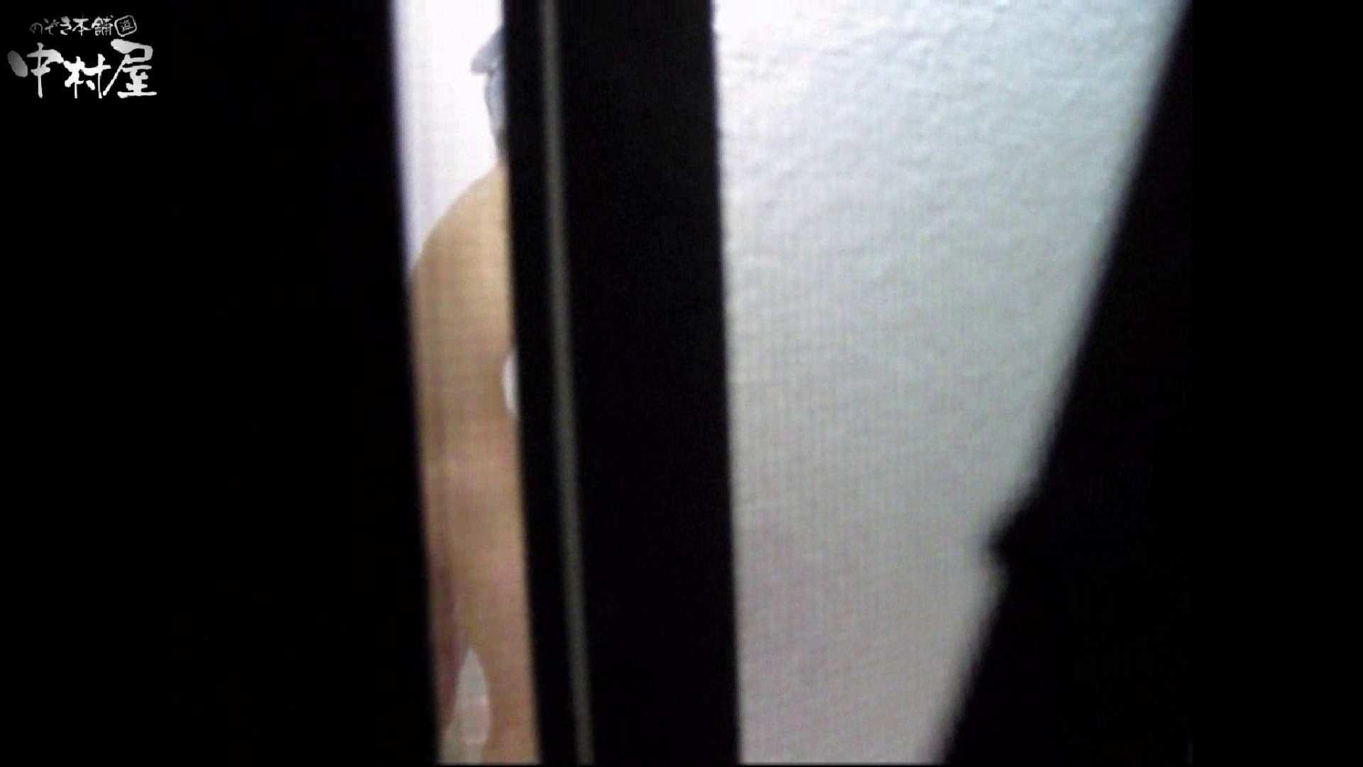 民家風呂専門盗撮師の超危険映像 vol.002 いやらしいOL エロ無料画像 66連発 37