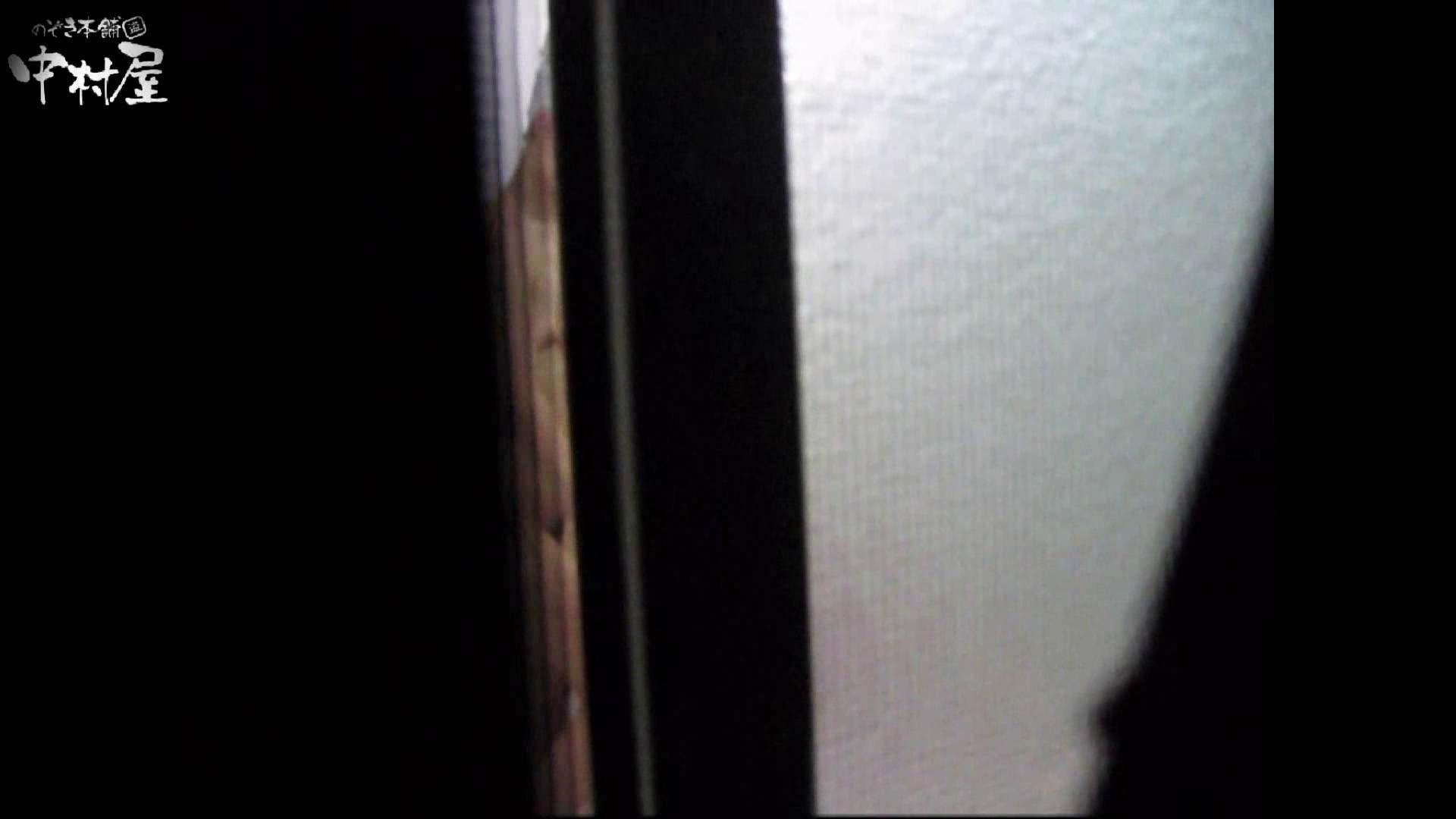 民家風呂専門盗撮師の超危険映像 vol.002 美女 アダルト動画キャプチャ 66連発 46