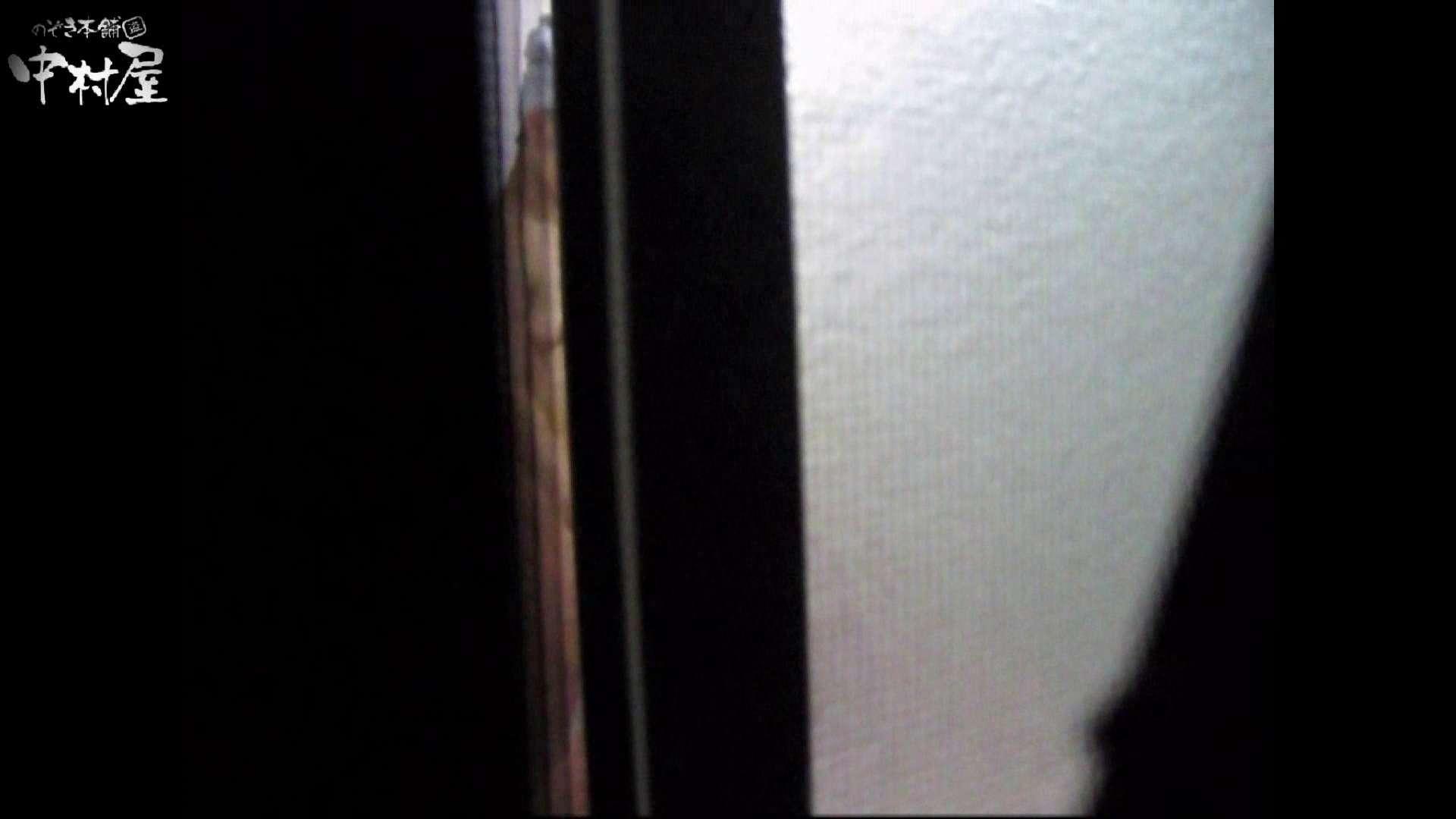 民家風呂専門盗撮師の超危険映像 vol.002 股間 セックス画像 66連発 47
