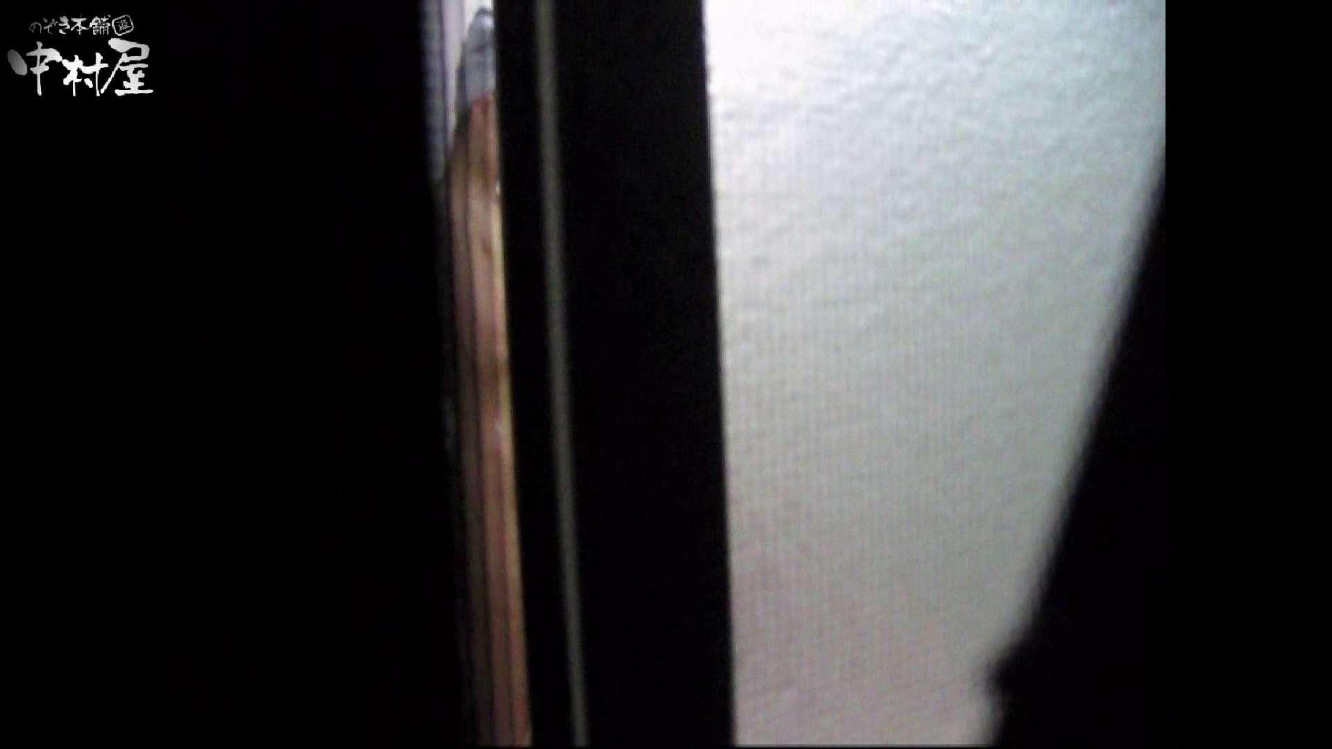 民家風呂専門盗撮師の超危険映像 vol.002 民家 SEX無修正画像 66連発 48