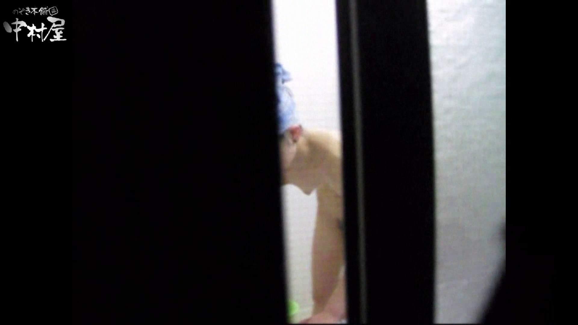 民家風呂専門盗撮師の超危険映像 vol.002 民家 SEX無修正画像 66連発 62