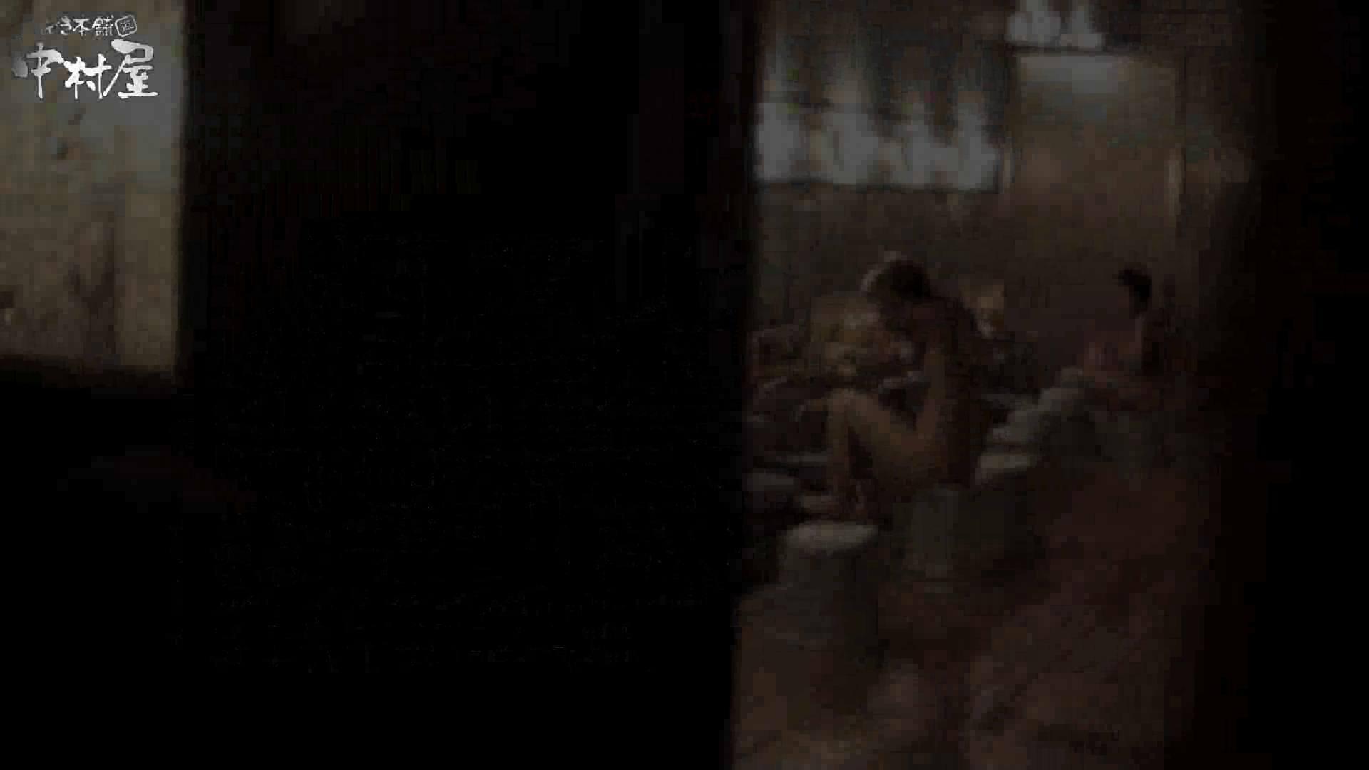 民家風呂専門盗撮師の超危険映像 vol.009 0 | 0  67連発 1