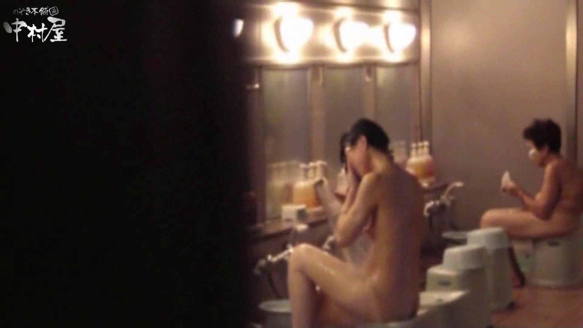 民家風呂専門盗撮師の超危険映像 vol.009 0  67連発 40