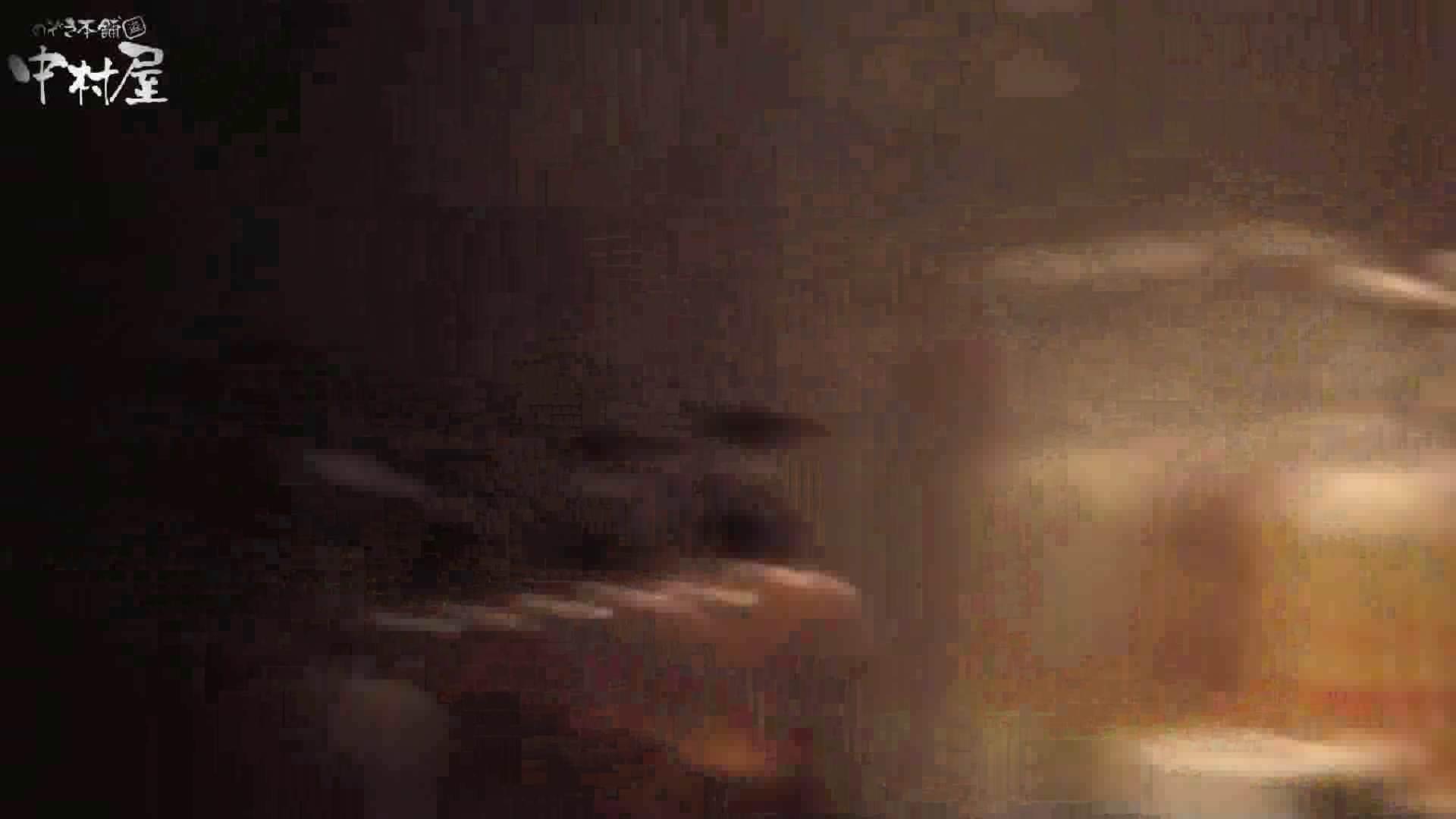 民家風呂専門盗撮師の超危険映像 vol.009 0  67連発 56