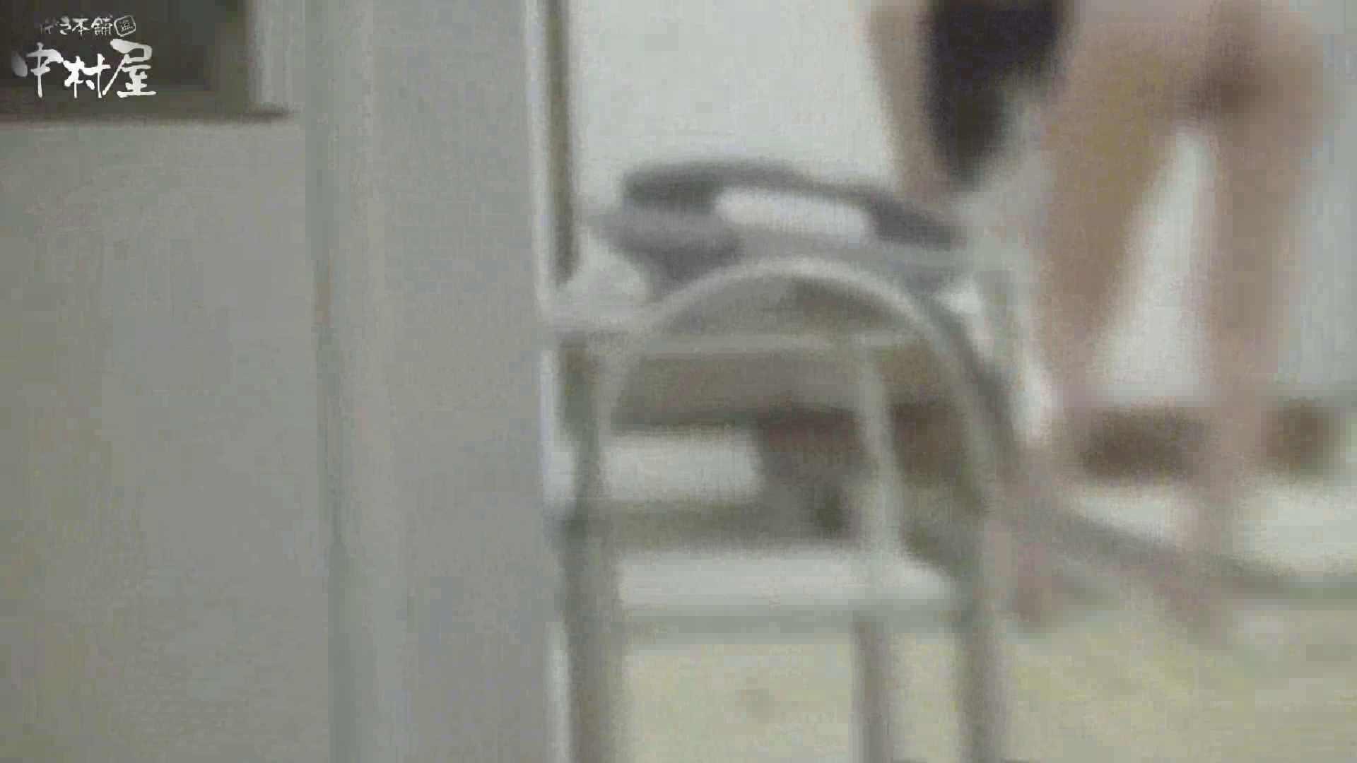 民家風呂専門盗撮師の超危険映像 vol.009 盗撮大放出 われめAV動画紹介 67連発 67