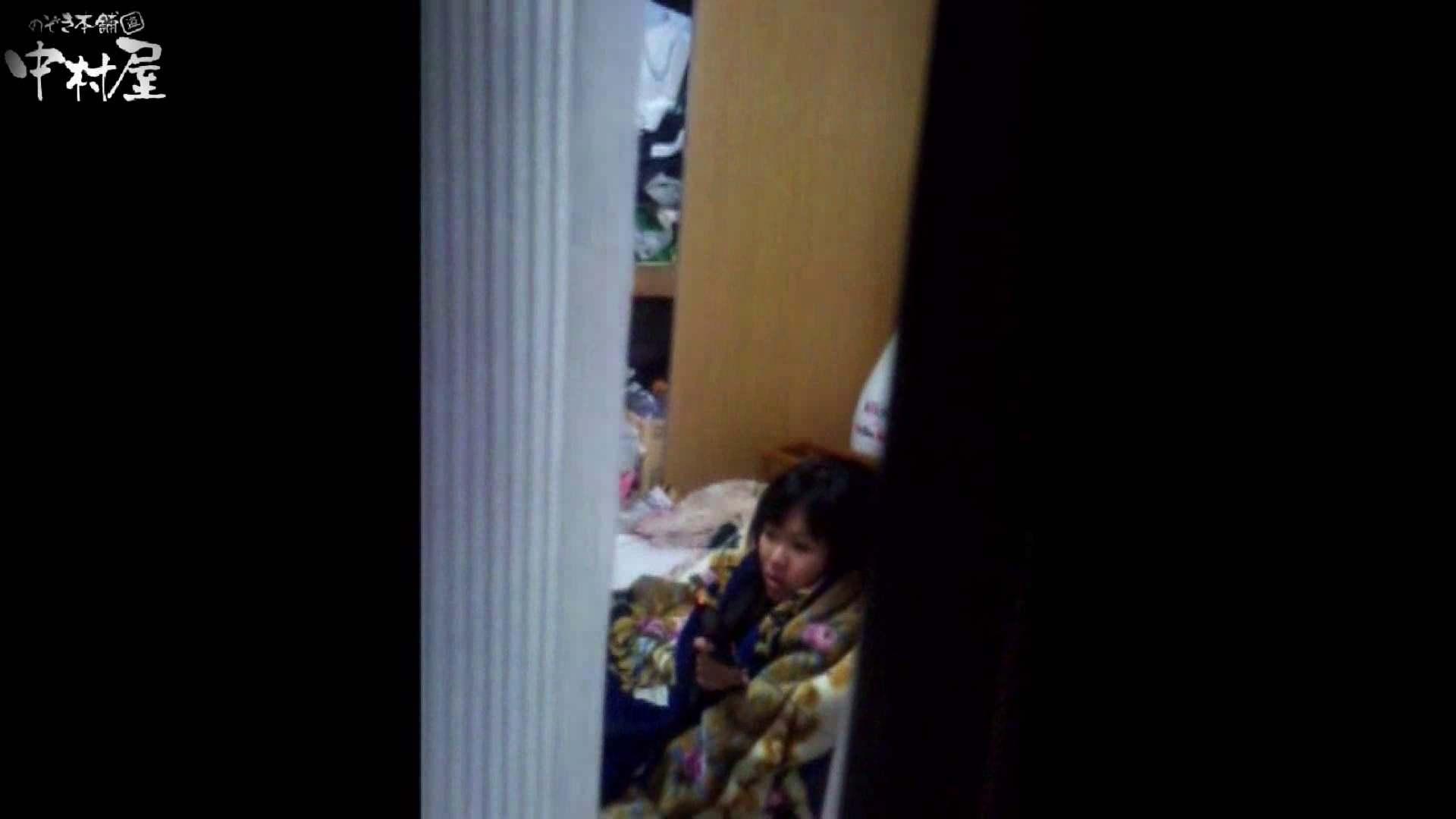 民家風呂専門盗撮師の超危険映像 vol.012 いやらしい美少女 エロ無料画像 94連発 14